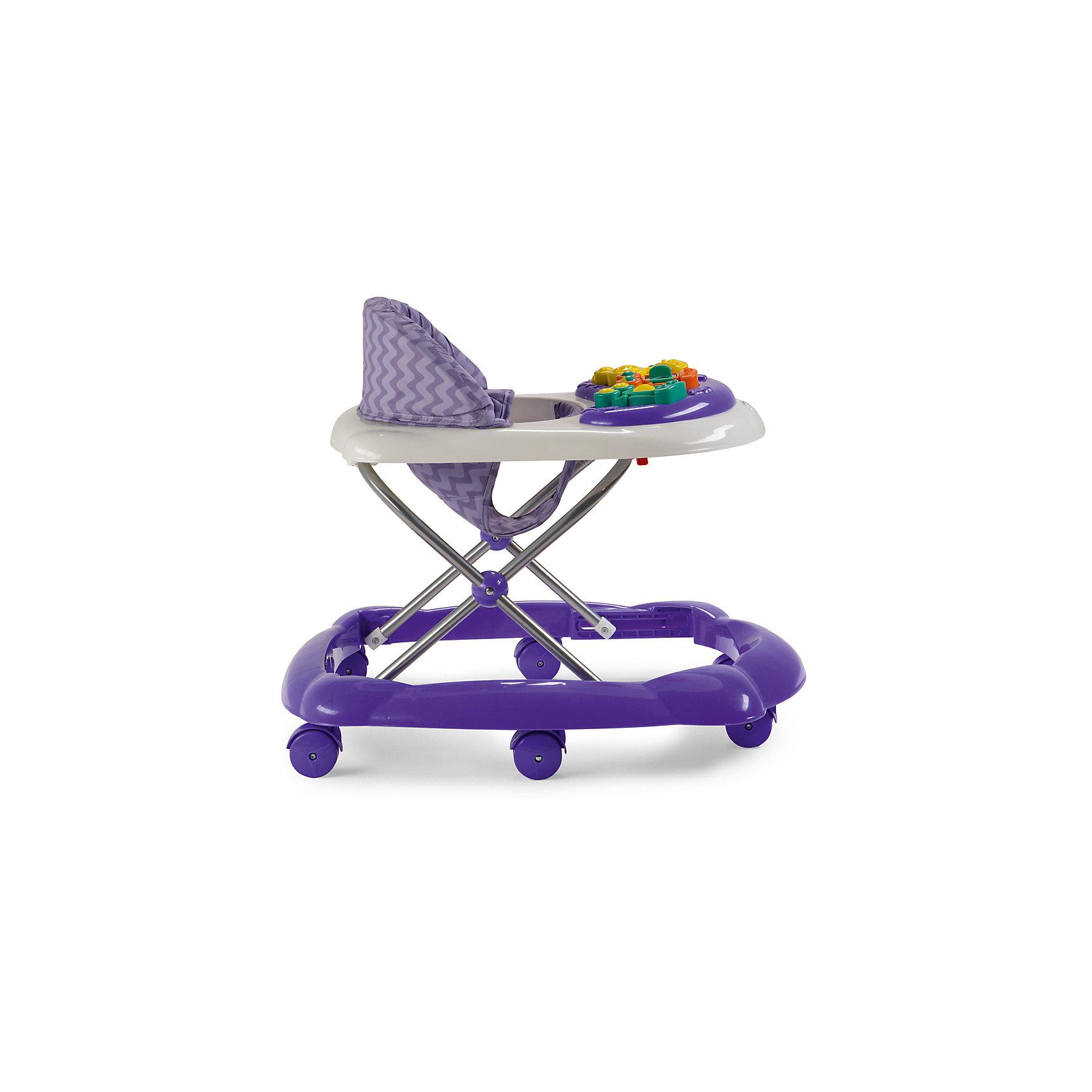 Ходунки Pioneer, Happy baby, фиолетовый (Happy Baby)