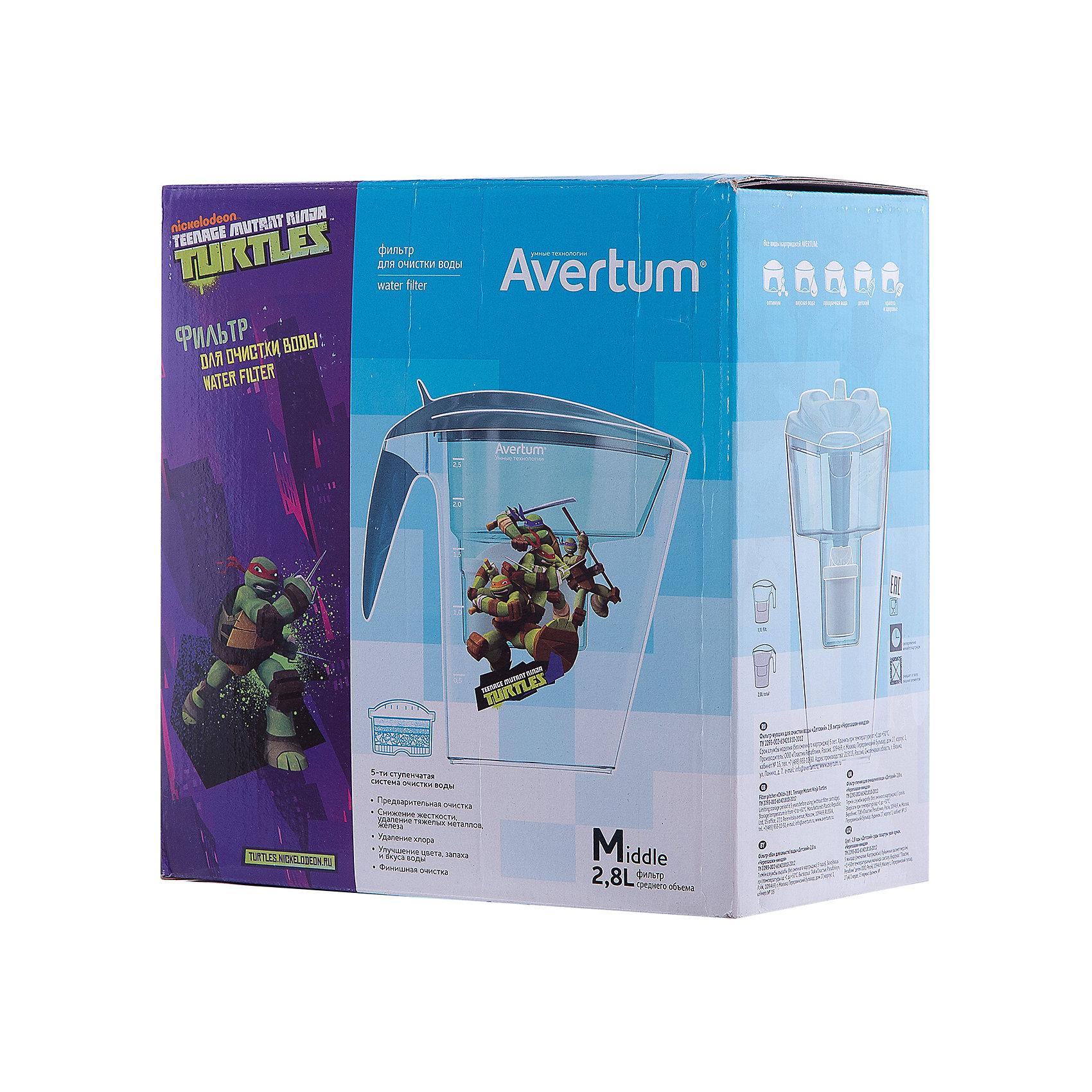 Фильтр-кувшин для очистки воды «Детский» 2,8 л. «Черепашки ниндзя», Little Angel, бирюзовыйФильтр-кувшин для очистки воды «Детский» 2,8 л. «Черепашки ниндзя», Little Angel, бирюзовый изготовлен отечественным производителем . Фильтр выполнен из высококачественного экологически безопасного пластика, который не содержит фенол. Данная серия детских фильтров состоит из кувшина, откидной крышки с клапаном и самого фильтра. Очищение воды проходит через 5-ти ступенчатую фильтрацию, которая позволяет не только очистить воду, но и обогатить ее полезными микроэлементами. Для удобства эксплуатации кувшин оснащен нескользящим дном, на крышке фильтра имеется электронный индикатор ресурса картриджа. Фильтр-кувшин имеет универсальную форму воронки, поэтому к нему подойдут картриджи, отвечающие требованиям европейского стандарта.<br>Фильтр-кувшин для очистки воды «Детский» 2,8 л. «Черепашки ниндзя», Little Angel, бирюзовый выполнен в ярком современном дизайне: на кувшине имеется сюжетная наклейка с черепашками ниндзя.<br>Фильтр-кувшин для очистки воды «Детский» 2,8 л. «Черепашки ниндзя», Little Angel, бирюзовый ? это удобство использования и гарантия чистой и полезной воды.<br><br>Дополнительная информация:<br><br>- Предназначение: для дома<br>- Цвет: бирюзовый<br>- Пол: для мальчика<br>- Материал: пластик<br>- Размер (Д*Ш*В): 25,5*15*27,3 см<br>- Объем: 2,8 л<br>- Вес: 854 г<br>- Периодичность смены картриджа: 1 раз в месяц<br>- Особенности ухода: разрешается мыть теплой водой<br><br>Подробнее:<br><br>• Для детей в возрасте: от 3 лет и до 14 лет<br>• Страна производитель: Россия<br>• Торговый бренд: Little Angel<br><br>Фильтр-кувшин для очистки воды «Детский» 2,8 л. «Черепашки ниндзя», Little Angel, бирюзовый можно купить в нашем интернет-магазине.<br><br>Ширина мм: 255<br>Глубина мм: 150<br>Высота мм: 273<br>Вес г: 854<br>Возраст от месяцев: 36<br>Возраст до месяцев: 168<br>Пол: Мужской<br>Возраст: Детский<br>SKU: 4881754