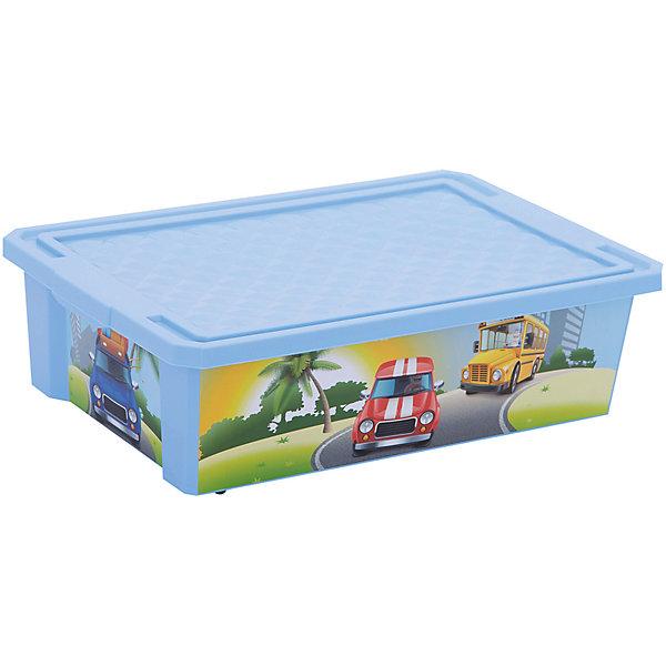 Ящик для хранения игрушек X-BOX City Cars 30л на колесах, Little Angel, голубойЯщики для игрушек<br>Ящик для хранения игрушек X-BOX City Cars 30 л на колесах, Little Angel, голубой изготовлен отечественным производителем . Выполненный из высококачественного пластика, устойчивого к внешним повреждениям и изменению цвета, ящик станет не только необходимым предметом для хранения детских игрушек и принадлежностей, но и украсит детскую комнату своим ярким дизайном. Он выполнен в голубом цвете, по бокам нанесены устойчивые к повреждению картинки городского транспорта. Ящик оснащен крышкой, что защитит хранящиеся в нем предметы от пыли. Ящик оснащен колесиками, что позволяет его легко передвигать по помещению даже ребенку.<br>Ящик для хранения игрушек X-BOX City Cars 30 л на колесах, Little Angel, голубой достаточно прост в уходе, его можно протирать влажной губкой или мыть в теплой воде. <br><br>Дополнительная информация:<br><br>- Предназначение: для дома<br>- Цвет: голубой<br>- Пол: для мальчика<br>- Материал: пластик<br>- Размер (Д*Ш*В): 61*40,5*19,3 см<br>- Объем: 30 л<br>- Вес: 1 кг 314 г<br>- Особенности ухода: разрешается мыть теплой водой<br><br>Подробнее:<br><br>• Для детей в возрасте: от 2 лет и до 7 лет<br>• Страна производитель: Россия<br>• Торговый бренд: Little Angel<br><br>Ящик для хранения игрушек X-BOX City Cars 30 л на колесах, Little Angel, голубой можно купить в нашем интернет-магазине.<br>Ширина мм: 610; Глубина мм: 405; Высота мм: 193; Вес г: 1314; Возраст от месяцев: 24; Возраст до месяцев: 84; Пол: Мужской; Возраст: Детский; SKU: 4881778;