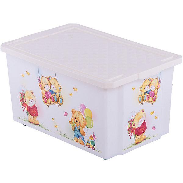 Ящик для хранения игрушек X-BOX Bears 57л на колесах, Little Angel, слоновая костьЯщики для игрушек<br>Ящик для хранения игрушек X-BOX Bears 57 л на колесах, Little Angel, слоновая кость изготовлен отечественным производителем . Выполненный из высококачественного пластика, устойчивого к внешним повреждениям и изменению цвета, ящик станет не только необходимым предметом для хранения детских игрушек и принадлежностей, но и украсит детскую комнату своим ярким дизайном. Он выполнен в цвете слоновой кости, по бокам нанесены устойчивые к повреждению изображения медвежат. Ящик оснащен крышкой, что защитит хранящиеся в нем предметы от пыли. Ящик оснащен колесиками, что позволяет его легко передвигать по помещению даже ребенку.<br>Ящик для хранения игрушек X-BOX Bears 57 л на колесах, Little Angel, слоновая кость достаточно прост в уходе, его можно протирать влажной губкой или мыть в теплой воде. <br><br>Дополнительная информация:<br><br>- Предназначение: для дома<br>- Цвет: слоновая кость, розовый<br>- Пол: для девочки<br>- Материал: пластик<br>- Размер (Д*Ш*В): 61*40,5*33 см<br>- Объем: 57 л<br>- Вес: 1 кг 956 г<br>- Особенности ухода: разрешается мыть теплой водой<br><br>Подробнее:<br><br>• Для детей в возрасте: от 2 лет и до 7 лет<br>• Страна производитель: Россия<br>• Торговый бренд: Little Angel<br><br>Ящик для хранения игрушек X-BOX Bears 57 л на колесах, Little Angel, слоновая кость можно купить в нашем интернет-магазине.<br><br>Ширина мм: 610<br>Глубина мм: 405<br>Высота мм: 330<br>Вес г: 1956<br>Возраст от месяцев: 24<br>Возраст до месяцев: 84<br>Пол: Унисекс<br>Возраст: Детский<br>SKU: 4881782