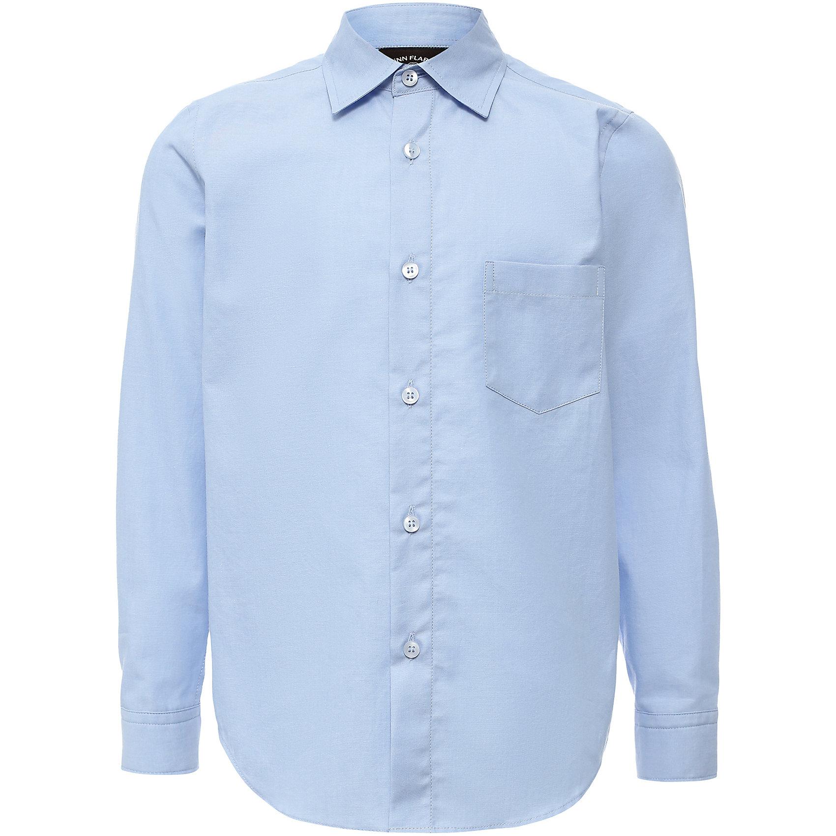 Рубашка для мальчика Finn FlareБлузки и рубашки<br>Рубашка для мальчика известной марки Finn Flare.<br><br>Школьная рубашка для мальчика предназначена для повседневной носки. Рубашка сочетается с брюками и джинсами, наверх можно надеть джемпер. Рубашка застегивается на пуговицы, есть манжеты на пуговицах и нагрудный карман. Рубашка легко стирается и гладится, полностью хлопковая, приятная к телу. <br><br>Фактура материала: Текстильный<br>Вид застежки: Пуговицы<br>Длина рукава: Длинные<br>Тип карманов: Накладные<br><br>Состав: 100% хлопок<br><br>Рубашку для мальчика Finn Flare можно купить в нашем интернет-магазине.<br><br>Ширина мм: 174<br>Глубина мм: 10<br>Высота мм: 169<br>Вес г: 157<br>Цвет: голубой<br>Возраст от месяцев: 108<br>Возраст до месяцев: 120<br>Пол: Мужской<br>Возраст: Детский<br>Размер: 140,158,116,122,128,134,146,152<br>SKU: 4890427
