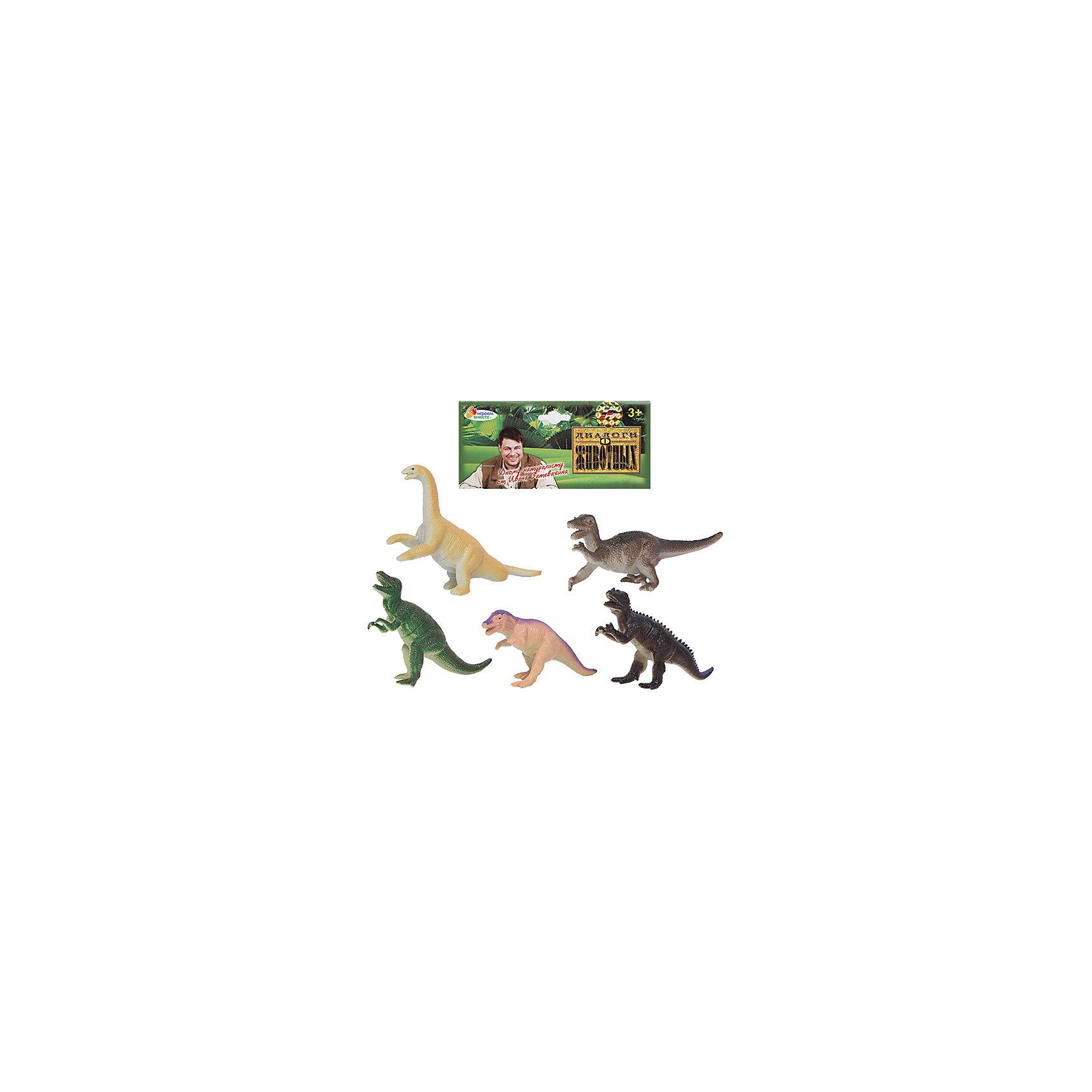 Набор из 5-и динозавров, 13см, Играем вместеЯркий набор из пяти динозавров непременно порадует юного любителя животных!<br><br>Дополнительная информация:<br><br>- Возраст: от 1 года.<br>- Размер динозавра: 13 см.<br>- Кол-во динозавров: 5 шт.<br>- Материал: пластик, силикон.<br>- Размер упаковки: 4х25х18 см.<br>- Вес в упаковке: 190 г.<br><br>Купить набор из пяти динозавров Играем вместе можно в нашем магазине.<br><br>Ширина мм: 40<br>Глубина мм: 250<br>Высота мм: 180<br>Вес г: 190<br>Возраст от месяцев: 12<br>Возраст до месяцев: 48<br>Пол: Унисекс<br>Возраст: Детский<br>SKU: 4891771
