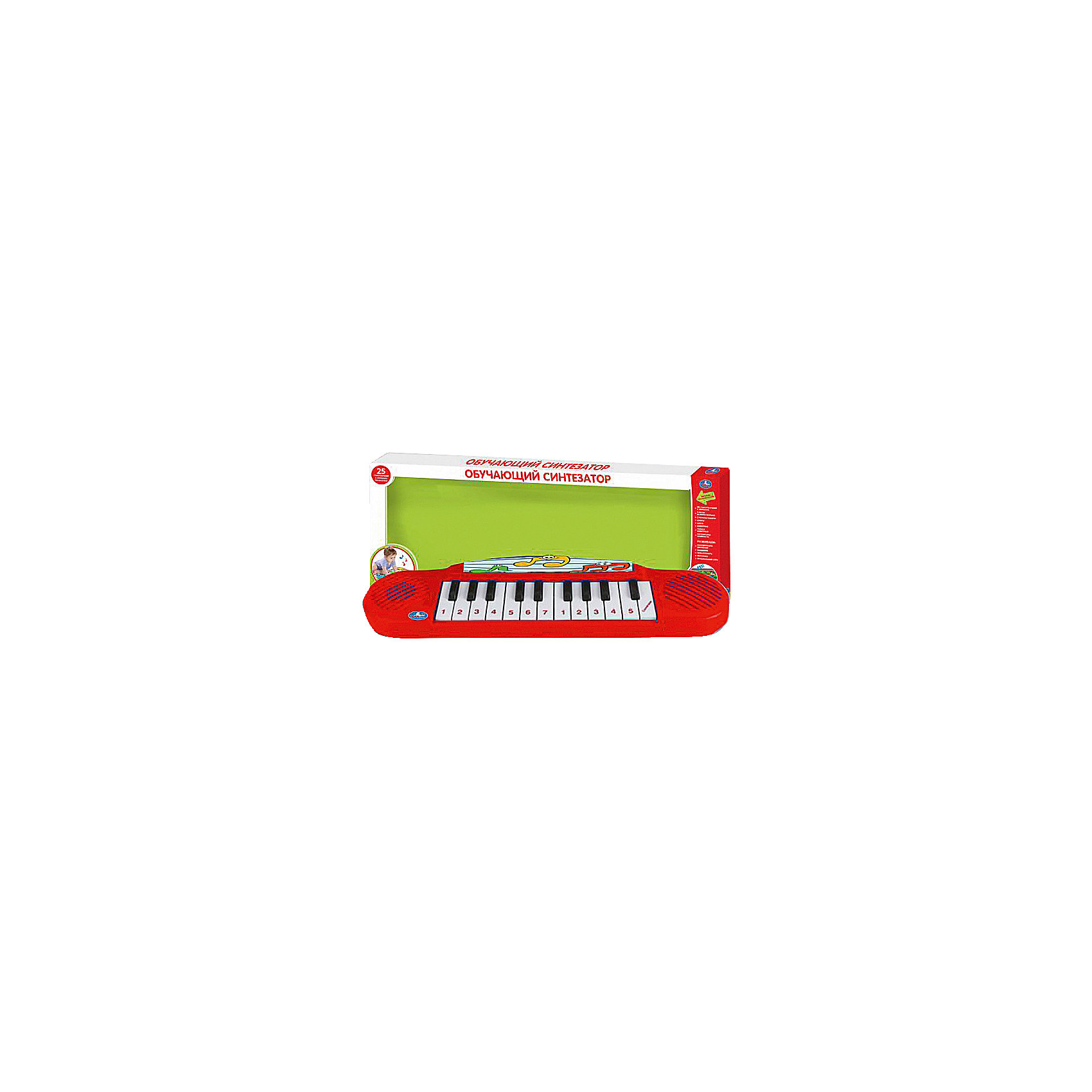 Мини-пианино