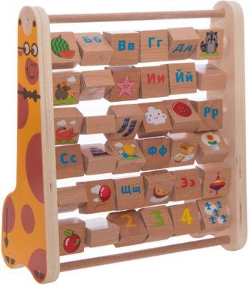 МДИ Счеты-Алфавит, Мир деревянных игрушек