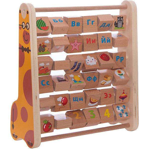 Счеты-Алфавит, Мир деревянных игрушек