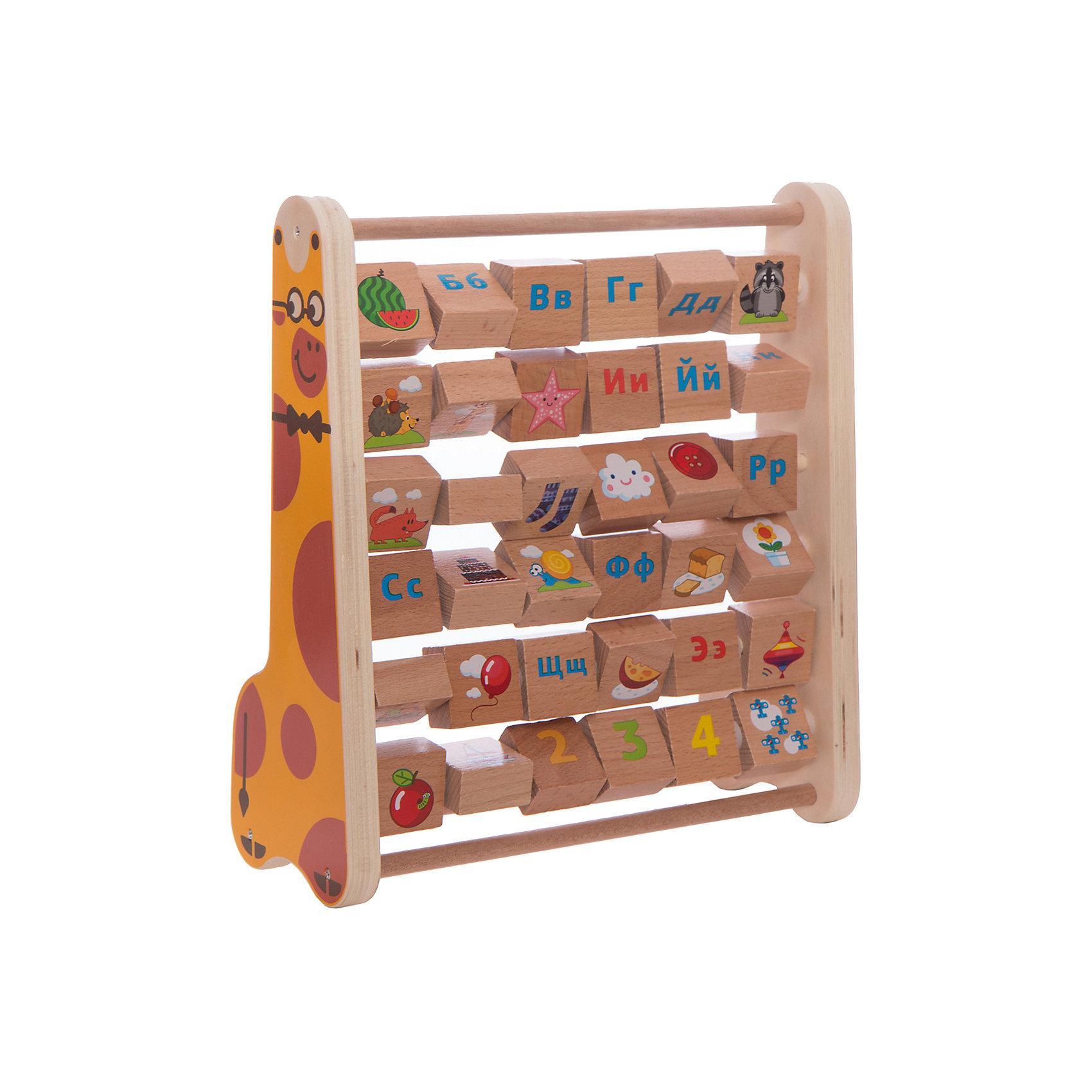 Счеты-Алфавит, Мир деревянных игрушекИгрушки для малышей<br>Счеты-Алфавит – уникальный помощник для ребенка в изучении алфавита.<br>Счеты – это интересная игрушка, которая подходит не только для забавы, но и для учебы. С одной стороны ребенок найдет новую букву, с другой – картинку со словом на эту букву. Игрушка выполнена из качественного натурального дерева, которое полностью безопасно для ребенка. Картинки красочные, яркие и не тускнеют при длительном пользовании. Каркас игрушки устойчивый и надежный.<br><br>Дополнительная информация:<br>- размер: 25х7х28,5 см<br>- вес: 708г<br>- материал: дерево <br>- возраст: от 3 лет<br><br>Счеты-Алфавит можно купить в нашем интернет-магазине.<br><br>Ширина мм: 270<br>Глубина мм: 115<br>Высота мм: 310<br>Вес г: 708<br>Возраст от месяцев: 36<br>Возраст до месяцев: 2147483647<br>Пол: Унисекс<br>Возраст: Детский<br>SKU: 4895871