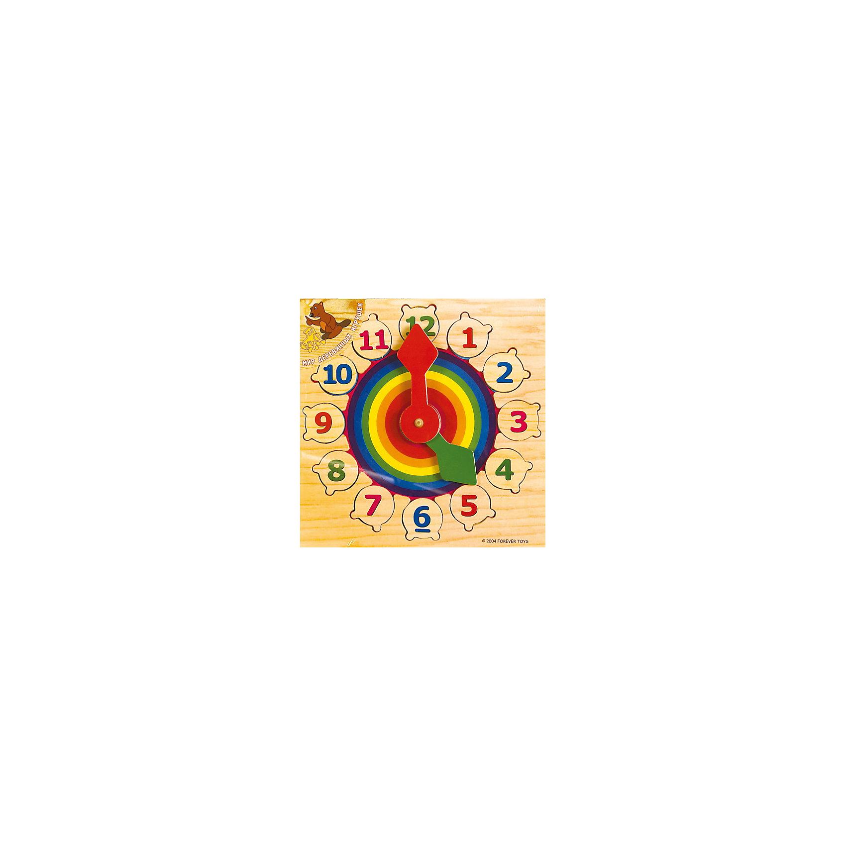 Часы радуга, Мир деревянных игрушек
