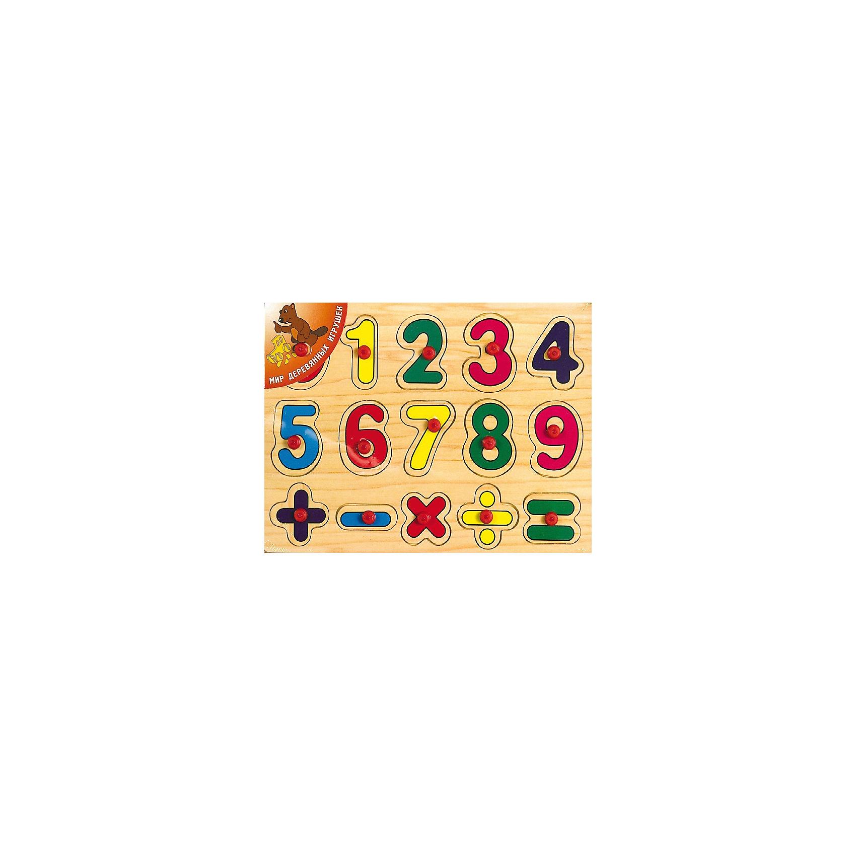 Цифры знаки, Мир деревянных игрушек