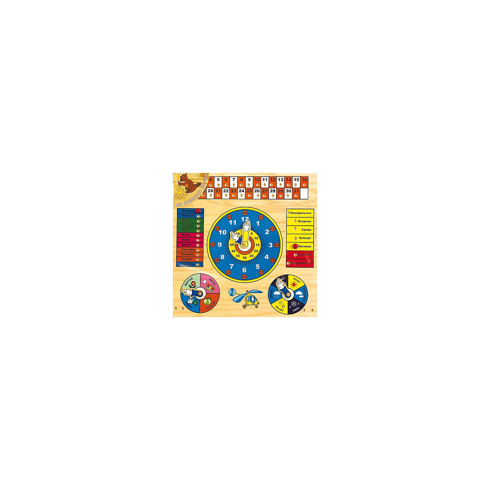 Часы календарь, Мир деревянных игрушек