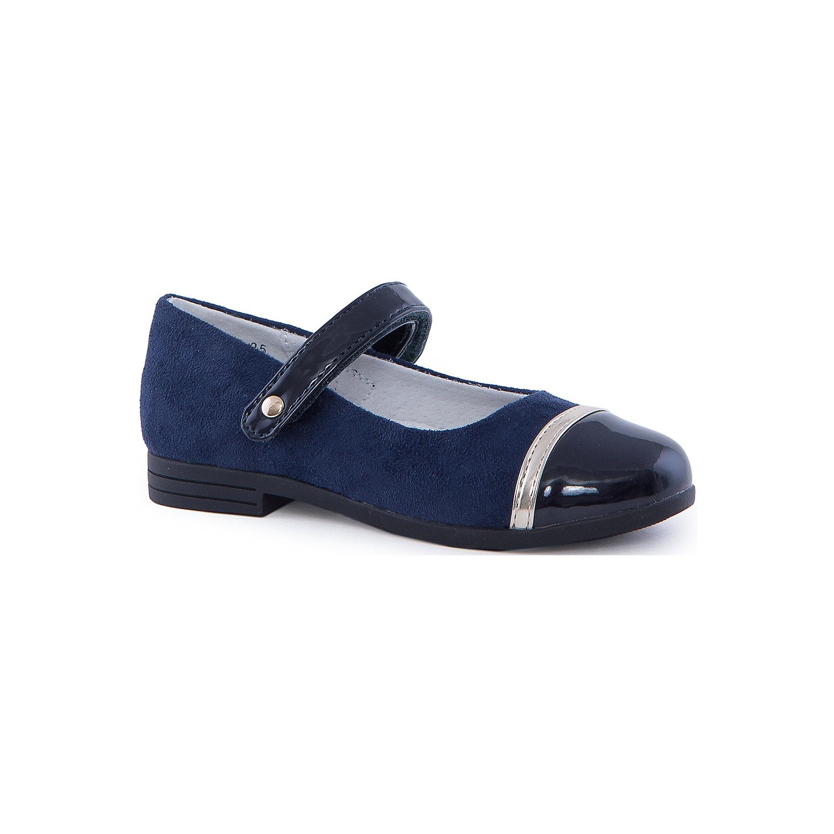 Туфли для девочки PlayTodayНарядная обувь<br>Туфли для девочки от известного бренда PlayToday.<br>Стильные туфли для девочек. Внутри мягкая полуортопедическая стелька. Легкая и гибкая подошва с рифлением. Наполненная носочная часть и твердый задник способствуют правильному формированию стопы. <br>Состав:<br>100% Искусственная кожа<br><br>Ширина мм: 227<br>Глубина мм: 145<br>Высота мм: 124<br>Вес г: 325<br>Цвет: синий<br>Возраст от месяцев: 72<br>Возраст до месяцев: 84<br>Пол: Женский<br>Возраст: Детский<br>Размер: 30,29,27,25,26,28<br>SKU: 4897352