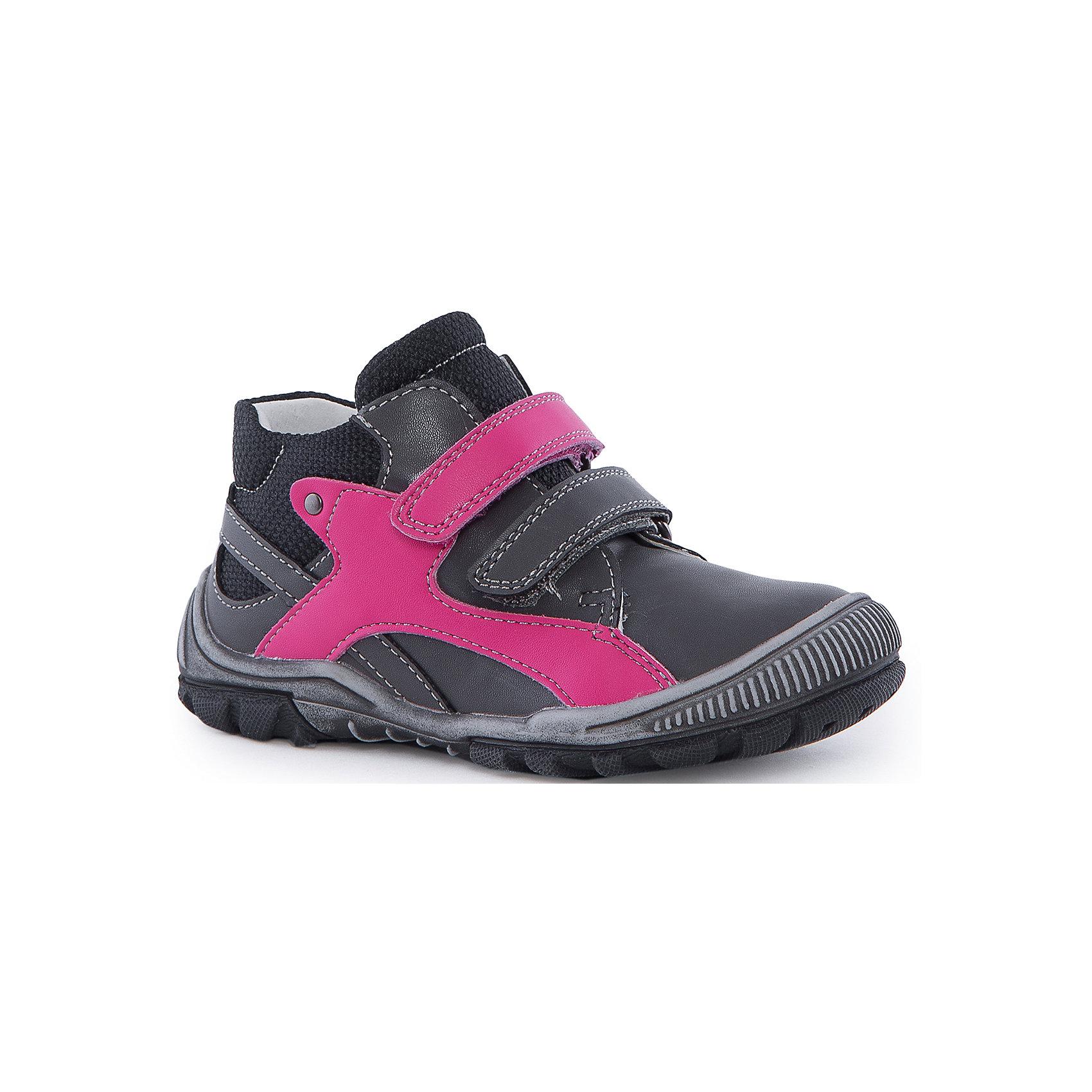 Ботинки для девочки PlayToday