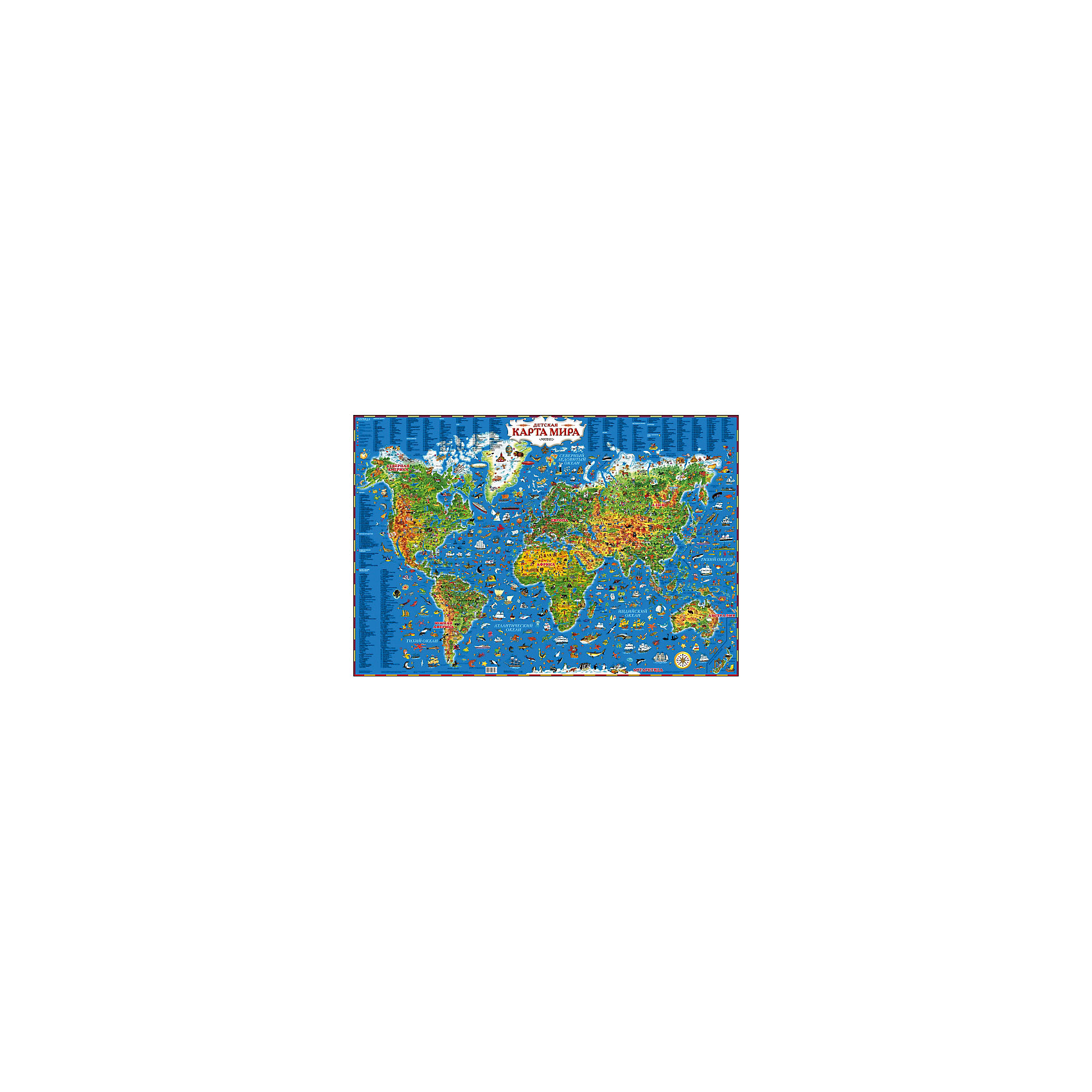 Детская карта мираМАЛЫШ<br>Детская физическая карта мира с картинками и рисунками поможет вашему ребенку узнать мир. Карта является ученым пособием для детей страшего дошкольного и младшего школьного возраста. Огромная красивая карта покажет на каком континенте какие обитают животные, где какие птицы, какие океаны являются домой для каких рыб. На карте отмечены главные достопримечательности нашей платнеты и отмечены знаменитые города Земли. <br><br>Дополнительная информация:<br>- год выпуска: 2012<br>- формат: 940 * 1360 мм.<br>- язык: русский<br>- вес: 180 гр. <br><br>Детскую карту мира можно купить в нашем интернет - магазине.<br>Подробнее:<br>• ISBN: 9785170193301<br>• Для детей в возрасте: от 5 до 10 лет<br>• Номер товара: 4902164<br>Страна производитель: Российская Федерация<br><br>Ширина мм: 1<br>Глубина мм: 1370<br>Высота мм: 937<br>Вес г: 240<br>Возраст от месяцев: 84<br>Возраст до месяцев: 2147483647<br>Пол: Унисекс<br>Возраст: Детский<br>SKU: 4902164