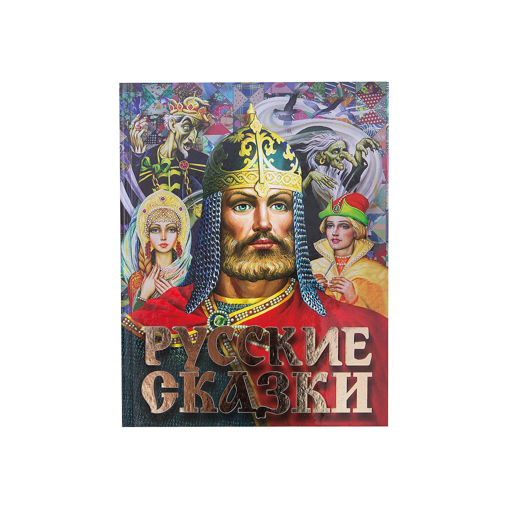 Эксмо Путешествие Голубой Стрелы, Дж. Родари