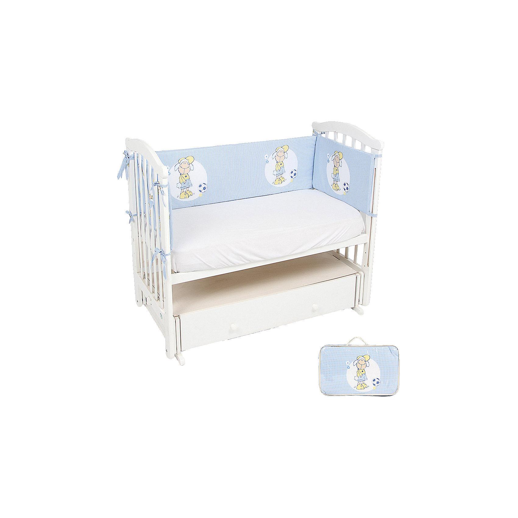 Бортик в кроватку Овечки, Leader kids, синий, бязьБортик в кроватку Овечки, Leader kids, синий, бязь предназначен для обеспечения безопасности пребывания ребенка в кроватке во время сна или бодрствования. Защищает ребенка от ударов и сквозняков. Бортик для кроватки Овечки состоит из четырех частей для всех сторон кроватки. Крепится за счет завязок. Изделие выполнено из высококачественной бязи, в качестве наполнителя использован холлофайбер, который обладает высокой воздухопроницаемостью, водоотталкивающими и гипоаллергенными свойствами. Изделие долгое время сохраняет форму, достаточно легкое в уходе. <br>Бортик в кроватку Овечки, Leader kids, синий, бязь обеспечит ребенку крепкий, здоровый и безопасный сон. <br><br>Дополнительная информация:<br><br>- Предназначение: для детской кроватки<br>- Материал: бязь, 100% хлопок<br>- Наполнитель: холлофайбер<br>- Пол: для мальчика<br>- Цвет: голубой, белый, желтый<br>- Размеры (Д*Ш*В): 120*50*20 см<br>- Вес: 300 г<br>- Особенности ухода: разрешается стирка при температуре не более 40 градусов<br><br>Подробнее:<br><br>• Для детей в возрасте от 0 месяцев и до 3 лет<br>• Страна производитель: Россия<br>• Торговый бренд: Leader kids<br><br>Бортик в кроватку Овечки, Leader kids, синий, бязь можно купить в нашем интернет-магазине.<br><br>Ширина мм: 1200<br>Глубина мм: 500<br>Высота мм: 20<br>Вес г: 2000<br>Возраст от месяцев: 0<br>Возраст до месяцев: 36<br>Пол: Унисекс<br>Возраст: Детский<br>SKU: 4904853