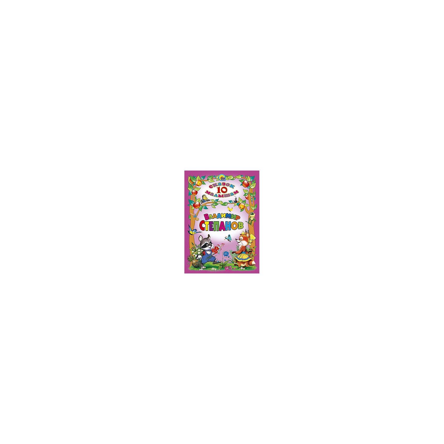 10 сказок, В. СтепановРусские сказки<br>Книга Владимира Степанова из серии 10 сказок малышам обязательно понравится и детям, и взрослым. Забавные стихотворения в сочетании с яркими иллюстрациями вызовут восторг у ребенка и пробудят интерес к чтению. Прекрасный вариант первой книжки для малыша!<br>Дополнительная информация:<br>Издательство: Проф-Пресс<br>Автор: Владимир Степанов<br>Год выпуска: 2016<br>Серия: 10 сказок малышам<br>Обложка: твердый переплет<br>Иллюстрации: цветные<br>Количество страниц: 128<br>ISBN:978-5-378-02632-6<br>Размер: 21,5х1,3х16,2 см<br>Вес: 280 грамм<br>Книгу 10 сказок малышам. Владимир Степанов можно купить в нашем интернет-магазине.<br><br>Ширина мм: 162<br>Глубина мм: 13<br>Высота мм: 215<br>Вес г: 280<br>Возраст от месяцев: 0<br>Возраст до месяцев: 36<br>Пол: Унисекс<br>Возраст: Детский<br>SKU: 4905864