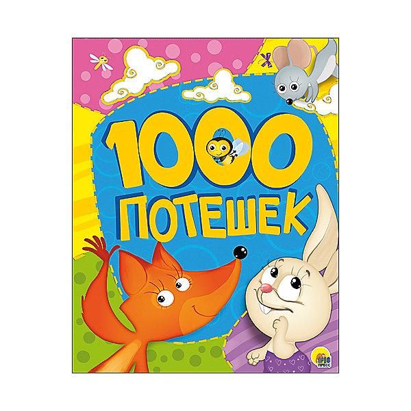 1000 потешекПотешки, скороговорки, загадки<br>В книге 1000 потешек вы найдете тысячу стишков и потешек на все случаи жизни. Забавные стишки можно прочесть малышу во время еды, перед сном, при сборах на прогулку и т.д. Народные потешки с забавными иллюстрациями развлекут ребенка и помогут ему узнать окружающий мир легким и веселым способом. Прекрасный подарок малышу!<br>Дополнительная информация:<br>Издательство: Проф-Пресс<br>Художники: Сона Адалян, Татьяна Андреева, С. Курченко, Денис Сребренник, Виктория Чалова, О. Шмакова<br>Год выпуска: 2016<br>Серия: 1000 потешек<br>Обложка: твердый переплет<br>Иллюстрации: цветные<br>Количество страниц: 368<br>ISBN:978-5-378-26226-7<br>Размер: 21,5х3х20,5 см<br>Вес: 112 грамм<br>Книгу 1000 потешек можно купить в нашем интернет-магазине.<br><br>Ширина мм: 205<br>Глубина мм: 30<br>Высота мм: 215<br>Вес г: 112<br>Возраст от месяцев: 0<br>Возраст до месяцев: 36<br>Пол: Унисекс<br>Возраст: Детский<br>SKU: 4905870