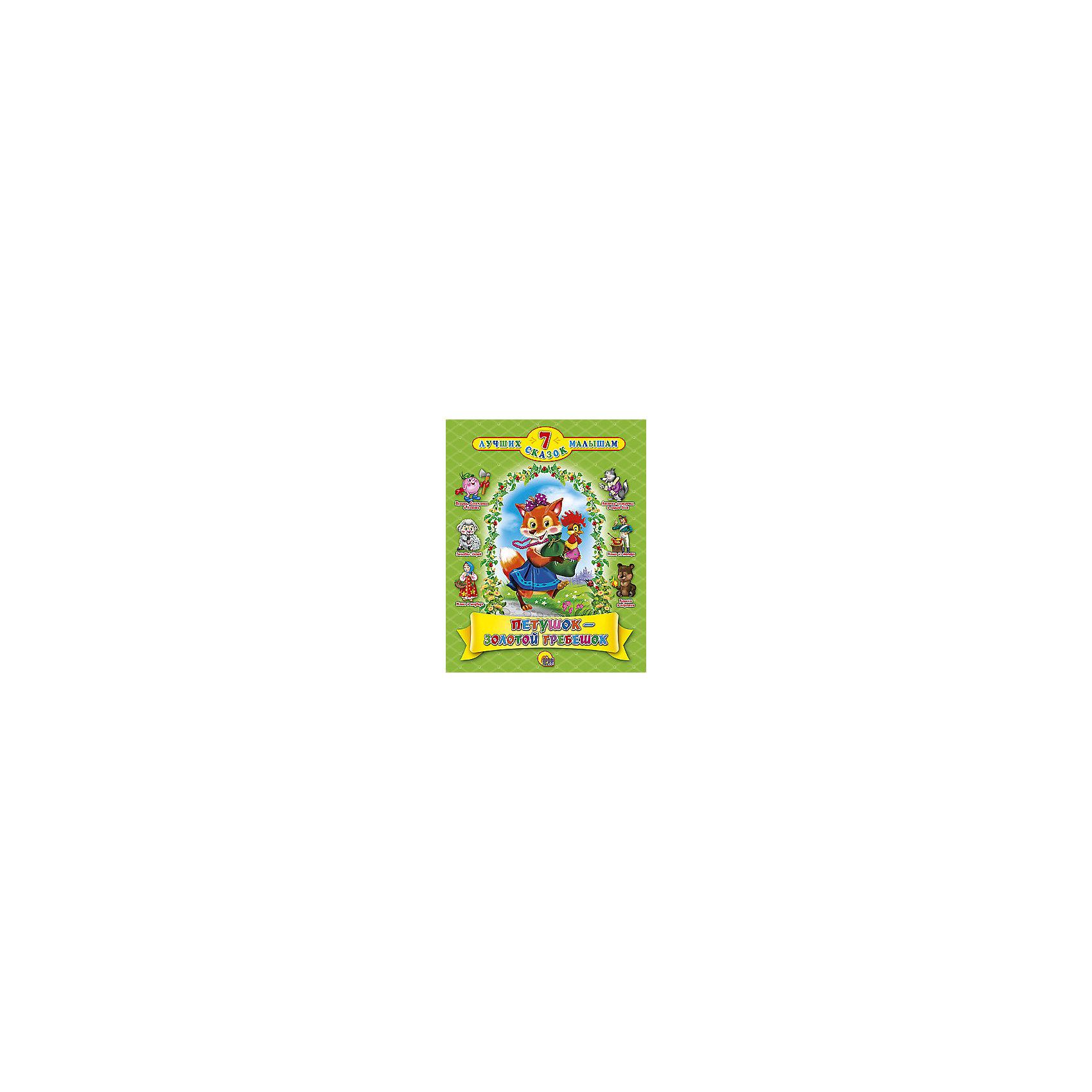 Петушок-золотой гребешок, 7 сказокРусские сказки<br>В книге Петушок-золотой гребешок вы найдете 7 всеми любимых сказок, с которыми приятно будет познакомить малыша. Яркие иллюстрации со зверюшками понравятся ребенку и вызовут интерес к чтению. Прекрасный выбор для чтения самым маленьким!<br>Содержание: Петушок-золотой гребешок, Маша и медведь, Вершки и корешки, Каша из топора, Зимовье зверей, Лисичка-сестричка и волк, Пузырь, соломинка и лапоть<br>Дополнительная информация:<br>Издательство: Проф-Пресс<br>Год выпуска: 2016<br>Серия: 7 лучших сказок малышам<br>Обложка: твердый переплет<br>Иллюстрации: цветные<br>Количество страниц: 80<br>ISBN:978-5-378-02645-6<br>Размер: 25,5х1х20 см<br>Вес: 310 грамм<br>Книгу Петушок-золотой гребешок можно купить в нашем интернет-магазине.<br><br>Ширина мм: 200<br>Глубина мм: 10<br>Высота мм: 255<br>Вес г: 310<br>Возраст от месяцев: 0<br>Возраст до месяцев: 36<br>Пол: Унисекс<br>Возраст: Детский<br>SKU: 4905878