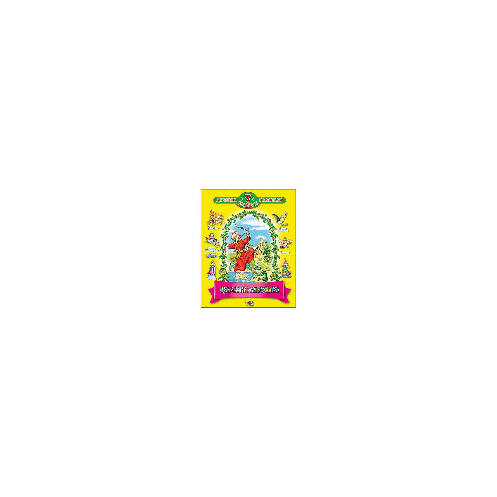 Царевна - лягушка  (10 шт), 7 сказокВ книге Царевна-лягушка собраны 7 лучших русских народных сказок для вашего малыша. Узнав про Ивана Царевича, Сивку-Бурку и Василису прекрасную, ребенок научится мудрости, доброте и сможет познакомиться с русской культурой. Такая книжка обязательно займет достойное место в библиотеке малыша!<br>Содержание: Царевна-лягушка, Сивка-бурка, Сказка об Иване-царевиче, жар-птице и сером волке, Василиса Прекрасная, Финист - ясный сокол, Терёшечка, Царевна-змея<br>Дополнительная информация:<br>Издательство: Проф-Пресс<br>Художники: Игорь Егунов, М. Ордынская<br>Год выпуска: 2016<br>Серия: 7 лучших сказок малышам<br>Обложка: твердый переплет<br>Иллюстрации: цветные<br>Количество страниц: 80<br>ISBN:978-5-378-19999-0<br>Размер: 19х1х20 см<br>Вес: 310 грамм<br>Книгу Царевна-лягушка можно купить в нашем интернет-магазине.<br><br>Ширина мм: 200<br>Глубина мм: 10<br>Высота мм: 190<br>Вес г: 310<br>Возраст от месяцев: 0<br>Возраст до месяцев: 36<br>Пол: Унисекс<br>Возраст: Детский<br>SKU: 4905883