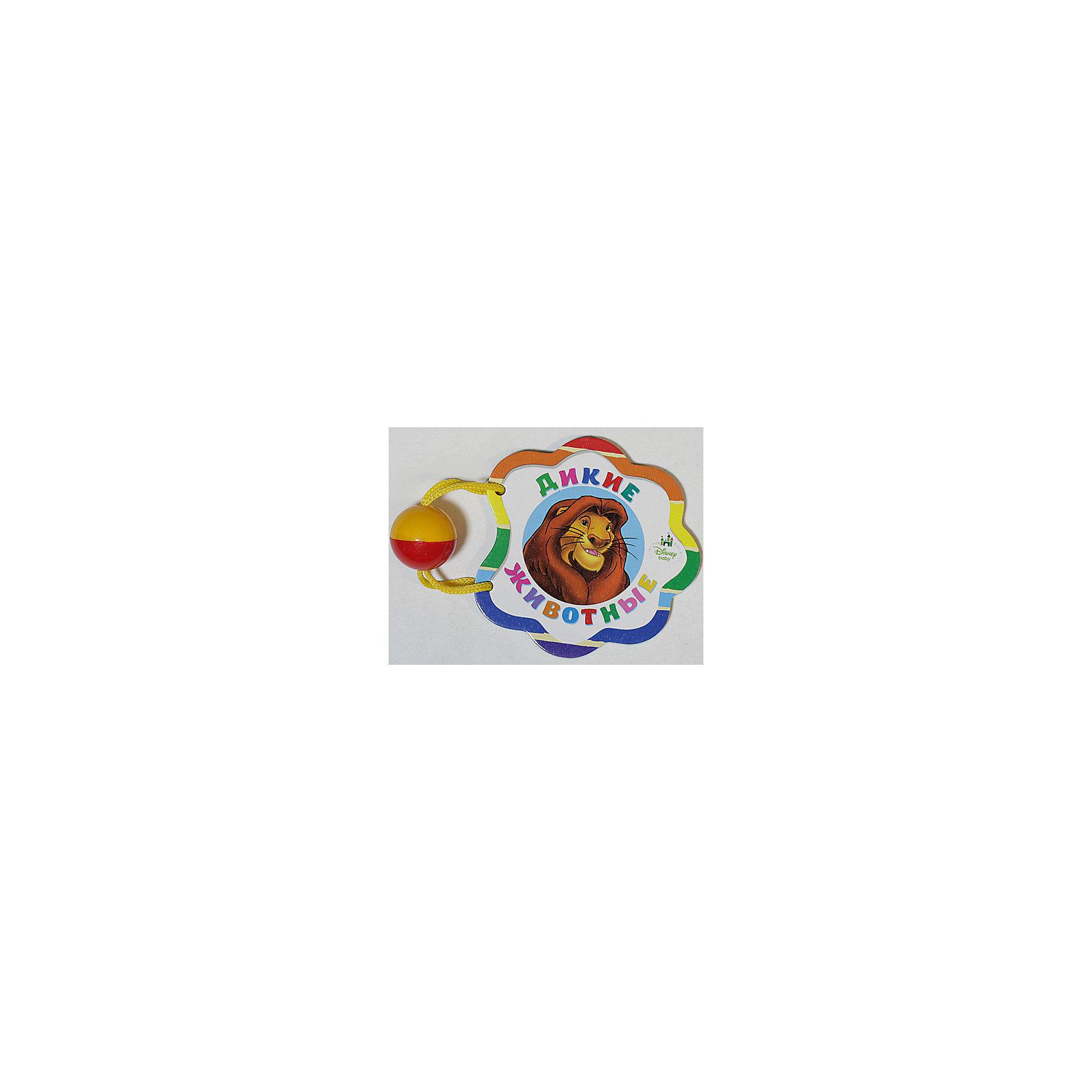 Погремушка Король лев, DisneyКороль Лев - уникальная игрушка для ребенка, состоящая из книжки с привлекательными картинками и веселой погремушки. С ее помощью кроха сделает первые шаги в увлекательный мир чтения. Подарите ребенку яркое и веселое детство с любимыми героями Disney!<br>Дополнительная информация:<br>Издательство: Проф-Пресс<br>Год выпуска: 2016<br>Серия: DISNEY. КНИГА С ПОГРЕМУШКОЙ <br>Обложка: картон<br>Иллюстрации: цветные<br>Количество страниц: 10<br>ISBN:978-5-378-18799-7<br>Размер: 17х0,7х20 см<br>Вес: 80 грамм<br>Книжку-погремушку Король Лев можно приобрести в нашем интернет-магазине.<br><br>Ширина мм: 200<br>Глубина мм: 7<br>Высота мм: 170<br>Вес г: 80<br>Возраст от месяцев: 0<br>Возраст до месяцев: 36<br>Пол: Унисекс<br>Возраст: Детский<br>SKU: 4905884