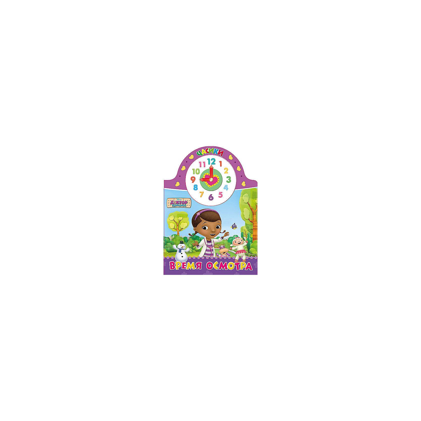 Часики Время осмотра, Доктор ПлюшеваКниги для развития мышления<br>Время осмотра - познавательная книга из серии Часики для малышей. С помощью нее ребенок научится узнавать точное время по часам, узнает для чего нужны большая и маленькая стрелка. Специально для любознательных крох в книге есть яркий циферблат с двигающимися стрелочками. Такая интересная книжка обязательно понравится малышу и родителям!<br>Дополнительная информация:<br>Издательство: Проф-Пресс<br>Год выпуска: 2016<br>Серия: DISNEY.Часики<br>Обложка: картон<br>Иллюстрации: цветные<br>Количество страниц: 10<br>ISBN:978-5-378-25745-4<br>Размер: 21,5х0,6х15,7 см<br>Вес: 104 грамма<br>Книгу Время осмотра вы можете купить в нашем интернет-магазине.<br><br>Ширина мм: 157<br>Глубина мм: 6<br>Высота мм: 215<br>Вес г: 104<br>Возраст от месяцев: 0<br>Возраст до месяцев: 36<br>Пол: Унисекс<br>Возраст: Детский<br>SKU: 4905885