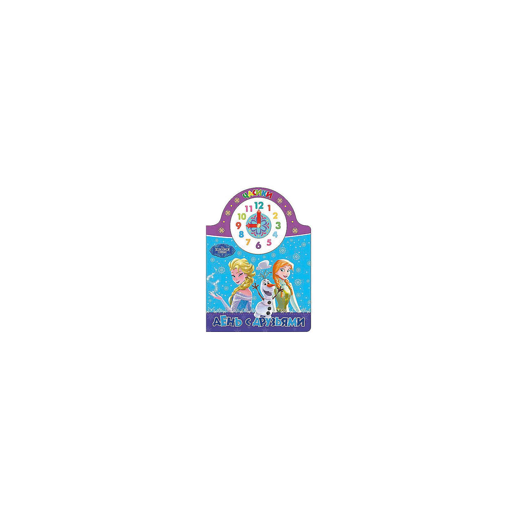 Часики. День с друзьями, DisneyДень с друзьями - познавательная книга из серии Часики для малышей. С помощью нее ребенок научится узнавать точное время по часам, узнает для чего нужны большая и маленькая стрелка. Специально для любознательных крох в книге есть яркий циферблат с двигающимися стрелочками. Такая интересная книжка обязательно понравится малышу и родителям!<br>Дополнительная информация:<br>Издательство: Проф-Пресс<br>Год выпуска: 2016<br>Серия: DISNEY.Часики<br>Обложка: картон<br>Иллюстрации: цветные<br>Количество страниц: 10<br>ISBN:978-5-378-25744-7<br>Размер: 21,5х0,6х15,7 см<br>Вес: 104 грамма<br>Книгу День с друзьями вы можете купить в нашем интернет-магазине.<br><br>Ширина мм: 157<br>Глубина мм: 6<br>Высота мм: 215<br>Вес г: 104<br>Возраст от месяцев: 0<br>Возраст до месяцев: 36<br>Пол: Унисекс<br>Возраст: Детский<br>SKU: 4905886