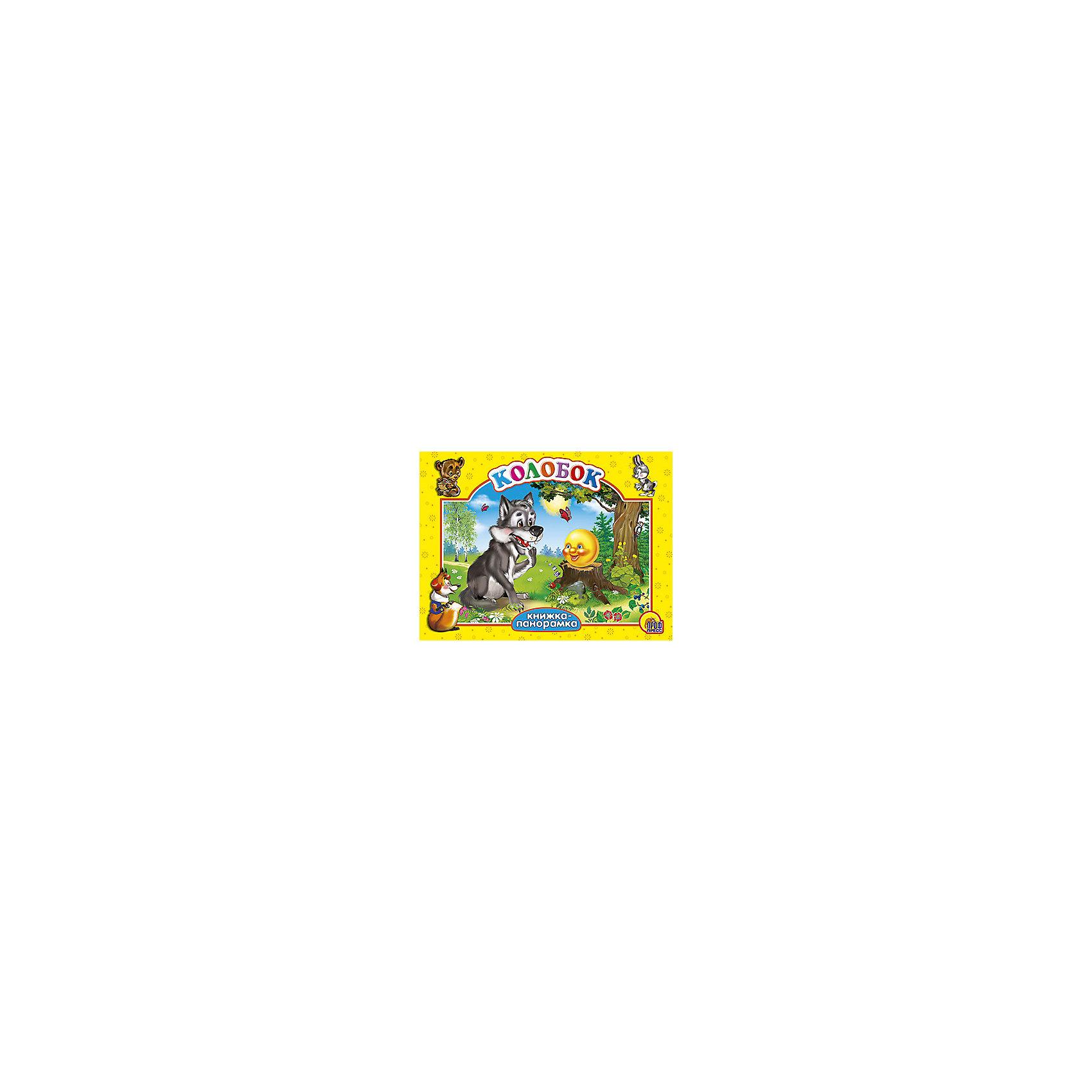 Большая панорама КолобокКолобок из серии Большая панорама - прекрасный подарок для малыша! На страницах книги любимые герои оживают благодаря ярким объемным картинкам. Такую книгу ребенок с удовольствием захочет читать снова и снова!<br>Дополнительная информация:<br>Издательство: Проф-Пресс<br>Год выпуска: 2016<br>Серия: Книжки на картоне панорамы<br>Обложка: картон<br>Иллюстрации: цветные<br>Количество страниц: 8<br>ISBN:978-5-378-03159-7<br>Размер: 21,5х18х29 см<br>Вес: 320 грамм<br>Книгу Колобок можно приобрести в нашем интернет-магазине.<br><br>Ширина мм: 290<br>Глубина мм: 18<br>Высота мм: 215<br>Вес г: 320<br>Возраст от месяцев: 0<br>Возраст до месяцев: 36<br>Пол: Унисекс<br>Возраст: Детский<br>SKU: 4905889