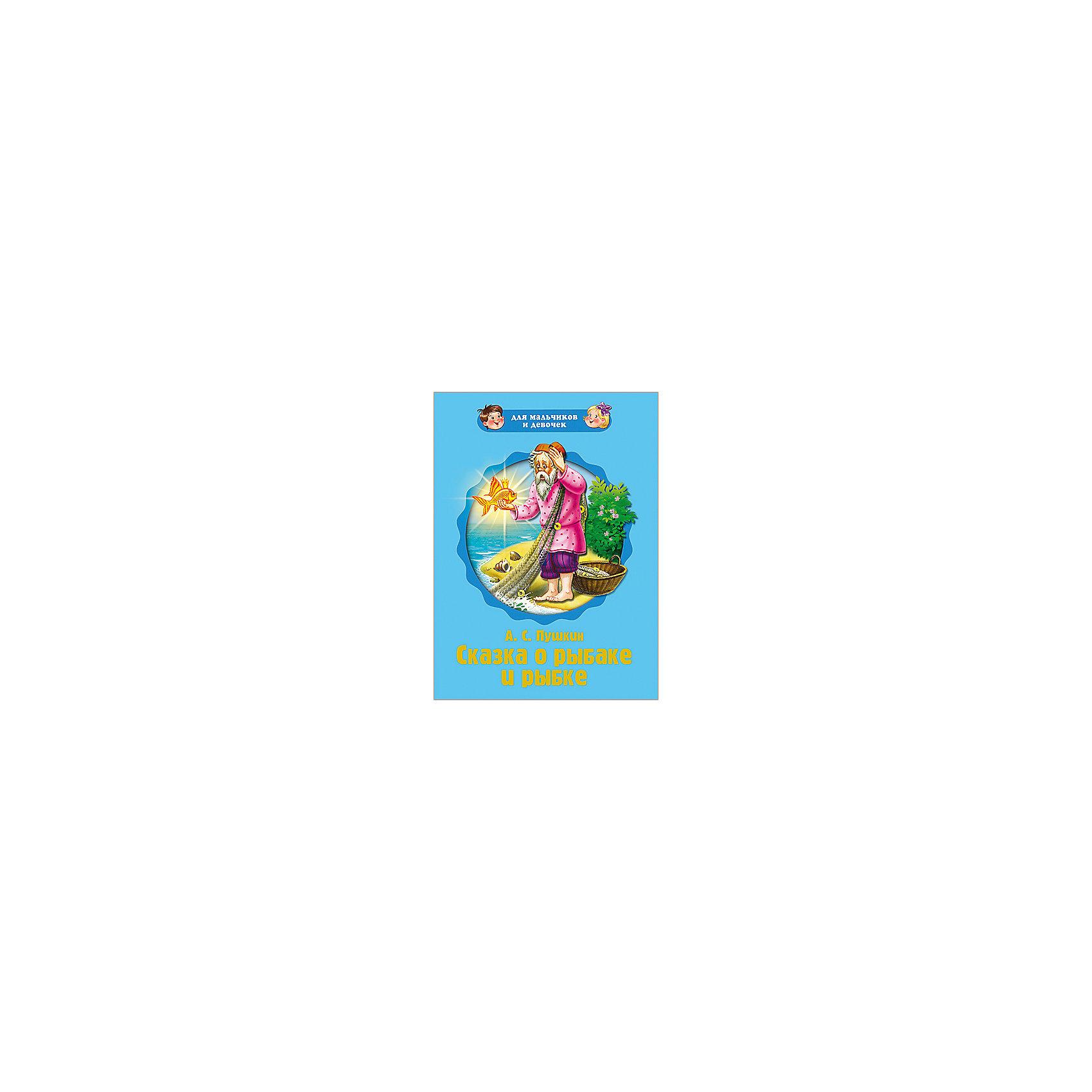 Сказка о рыбаке и рыбке, серия Для мальчиков и девочекРусские сказки<br>Сказка о рыбаке и рыбке - замечательная книга для маленьких читателей. Красивые иллюстрации, плотная обложка и удобный формат привлекут внимание ребенка, и он с удовольствием будет слушать интересные сказки, перелистывая странички самостоятельно. Подарите ребенку радость чтения!<br>Дополнительная информация:<br>Издательство: Проф-Пресс<br>Год выпуска: 2016<br>Серия: Книжки на картоне Для мальчиков и девочек<br>Обложка: твердый переплет<br>Иллюстрации: цветные<br>Количество страниц: 10<br>ISBN:978-5-378-21216-3<br>Размер: 19х1,2х16,5 см<br>Вес: 285 грамм<br>Книгу Сказка о рыбаке и рыбке можно приобрести в нашем интернет-магазине.<br><br>Ширина мм: 165<br>Глубина мм: 12<br>Высота мм: 190<br>Вес г: 285<br>Возраст от месяцев: 0<br>Возраст до месяцев: 36<br>Пол: Унисекс<br>Возраст: Детский<br>SKU: 4905905