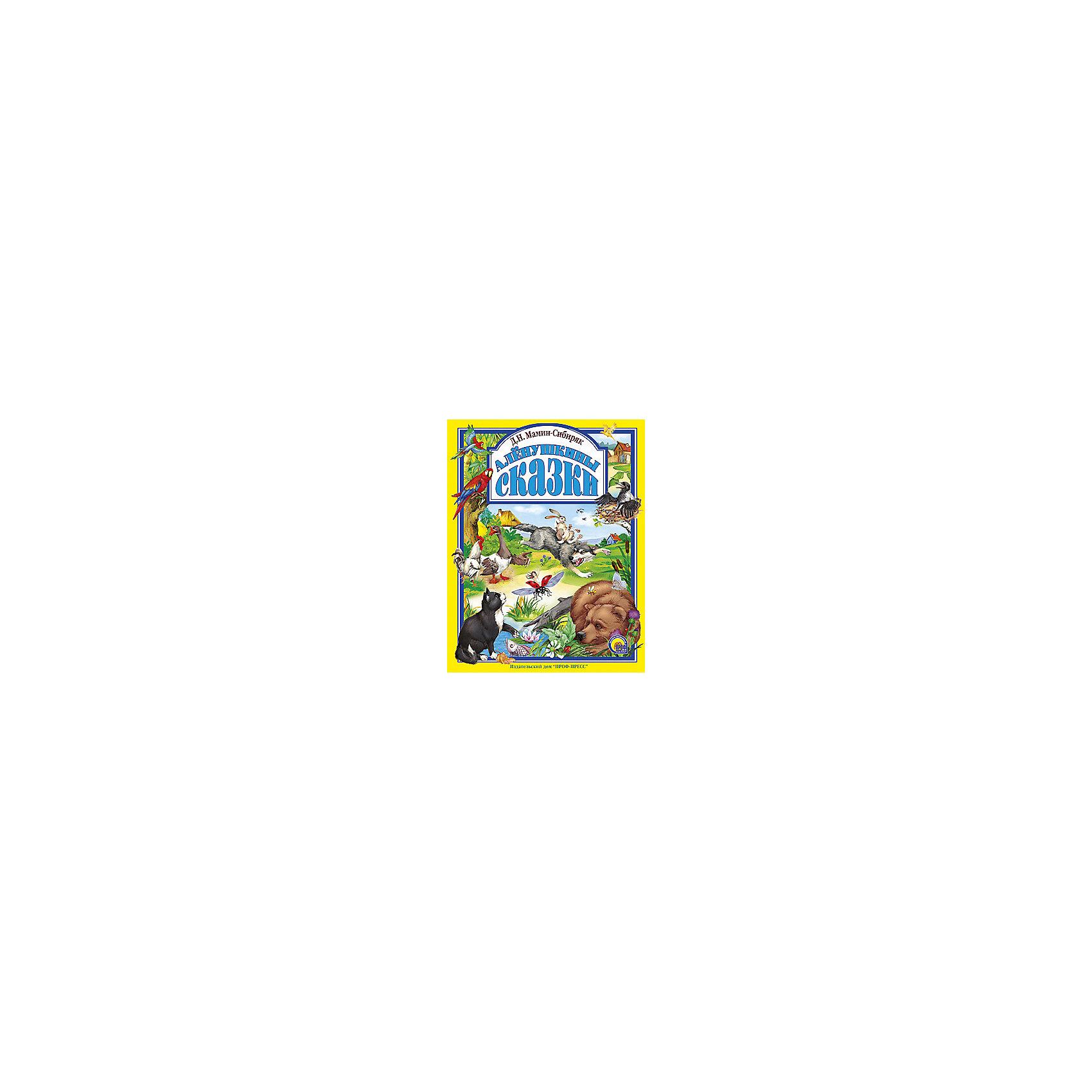 Аленушкины сказкиАленушкины сказки - сборник лучших произведений Д.Н. Мамина-Сибиряка. Все сказки были с любовью написаны для маленькой дочки автора - Аленушки. В книге вы найдете любимые с детства произведения: Сказочка про Козявочку, Умнее всех и многие другие. Познакомьте малыша с волшебным и удивительным миром животных и природы!<br>Дополнительная информация:<br>Издательство: Проф-Пресс<br>Год выпуска: 2016<br>Автор: Д.Н. Мамин-Сибиряк<br>Серия: Любимые сказки<br>Обложка: твердый переплет<br>Иллюстрации: цветные<br>Количество страниц: 144<br>ISBN:978-5-378-02802-3<br>Размер: 26,5х1,3х20 см<br>Вес: 440 грамм<br>Книгу Аленушкины сказки можно купить в нашем интернет-магазине.<br><br>Ширина мм: 200<br>Глубина мм: 13<br>Высота мм: 265<br>Вес г: 440<br>Возраст от месяцев: 0<br>Возраст до месяцев: 36<br>Пол: Унисекс<br>Возраст: Детский<br>SKU: 4905907
