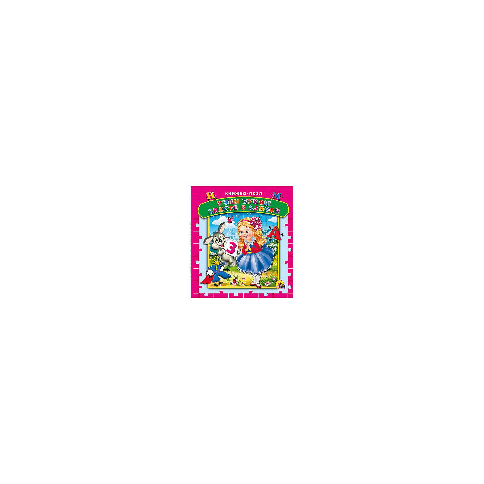 Пазлы. Учим буквы вместе с АлисойУчим буквы вместе с Алисой - книжка-пазл. С ее помощью ребенок сможет выучить буквы и собрать 5 интересных пазлов. С пазлами и красивыми картинками процесс обучения станет еще увлекательнее!<br>Дополнительная информация:<br>Издательство: Проф-Пресс<br>Год выпуска: 2016<br>Серия: Книжки-пазлы на картоне<br>Обложка: твердый переплет<br>Иллюстрации: цветные<br>Количество страниц: 10<br>ISBN:978-5-378-15051-9<br>Размер: 16,2х2х16 см<br>Вес: 425 грамм<br>Книгу Учим буквы вместе с Алисой можно купить в нашем интернет-магазине.<br><br>Ширина мм: 160<br>Глубина мм: 20<br>Высота мм: 162<br>Вес г: 425<br>Возраст от месяцев: 0<br>Возраст до месяцев: 36<br>Пол: Унисекс<br>Возраст: Детский<br>SKU: 4905910
