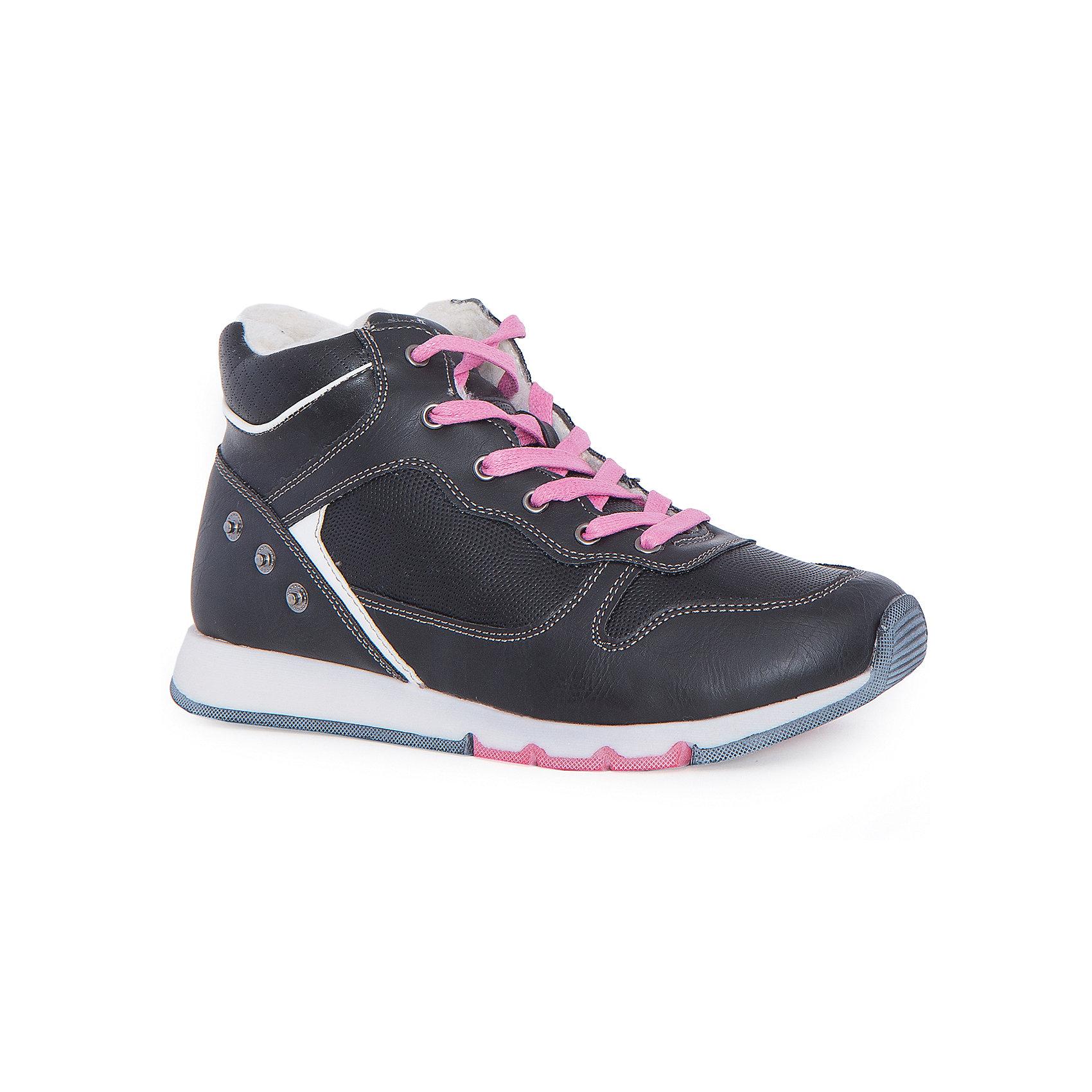 S'cool Ботинки для девочки S'cool