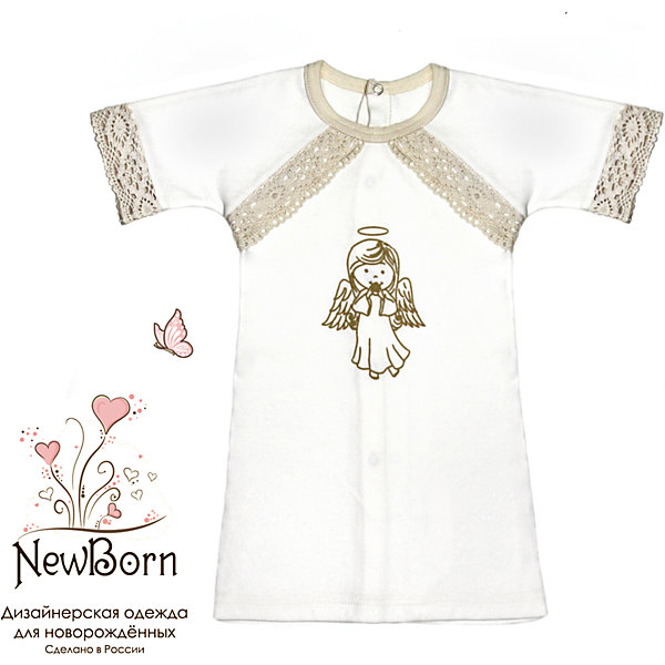 Крестильная рубашка с тесьмой, р-р 62, NewBorn, белыйПлатья<br>Характеристики:<br><br>• Вид детской одежды: рубашка<br>• Предназначение: для крещения<br>• Коллекция: NewBorn<br>• Сезон: круглый год<br>• Пол: для мальчика<br>• Тематика рисунка: ангелы<br>• Размер: 62<br>• Цвет: белый, золотистый<br>• Материал: трикотаж, хлопок<br>• Длина рукава: короткие<br>• Застежка: сзади на кнопке<br>• Декорирована широкой тесьмой золотистого цвета<br>• Передняя полочка украшена термонаклейкой в виде ангела и тесьмой<br>• Особенности ухода: допускается деликатная стирка без использования красящих и отбеливающих средств<br><br>Крестильная рубашка с тесьмой, р-р 62, NewBorn, белый из коллекции NewBorn от отечественного швейного производства ТексПром предназначено для создания праздничного образа мальчика во время торжественного обряда крещения. Рубашка представлена в коллекции NewBorn, которая сочетает в себе классические и современные тенденции в мире моды для новорожденных, при этом при технологии изготовления детской одежды сохраняются самые лучшие традиции: свободный крой, внешние швы и натуральные ткани. Рубашка с короткими рукавами и круглой горловиной, обработанной бейкой из трикотажа золотистого цвета. Застежка на кнопках предусмотрена на спинке, что обеспечивает ее легкое одевание. Праздничный образ создается за счет отделки рукавов, и передней полочки широким кружевом золотистого цвета и термонаклейки в виде ангела. <br><br>Крестильную рубашку с тесьмой, р-р 62, NewBorn, белый можно купить в нашем интернет-магазине.<br><br>Ширина мм: 130<br>Глубина мм: 5<br>Высота мм: 130<br>Вес г: 50<br>Возраст от месяцев: 0<br>Возраст до месяцев: 3<br>Пол: Унисекс<br>Возраст: Детский<br>SKU: 4912510