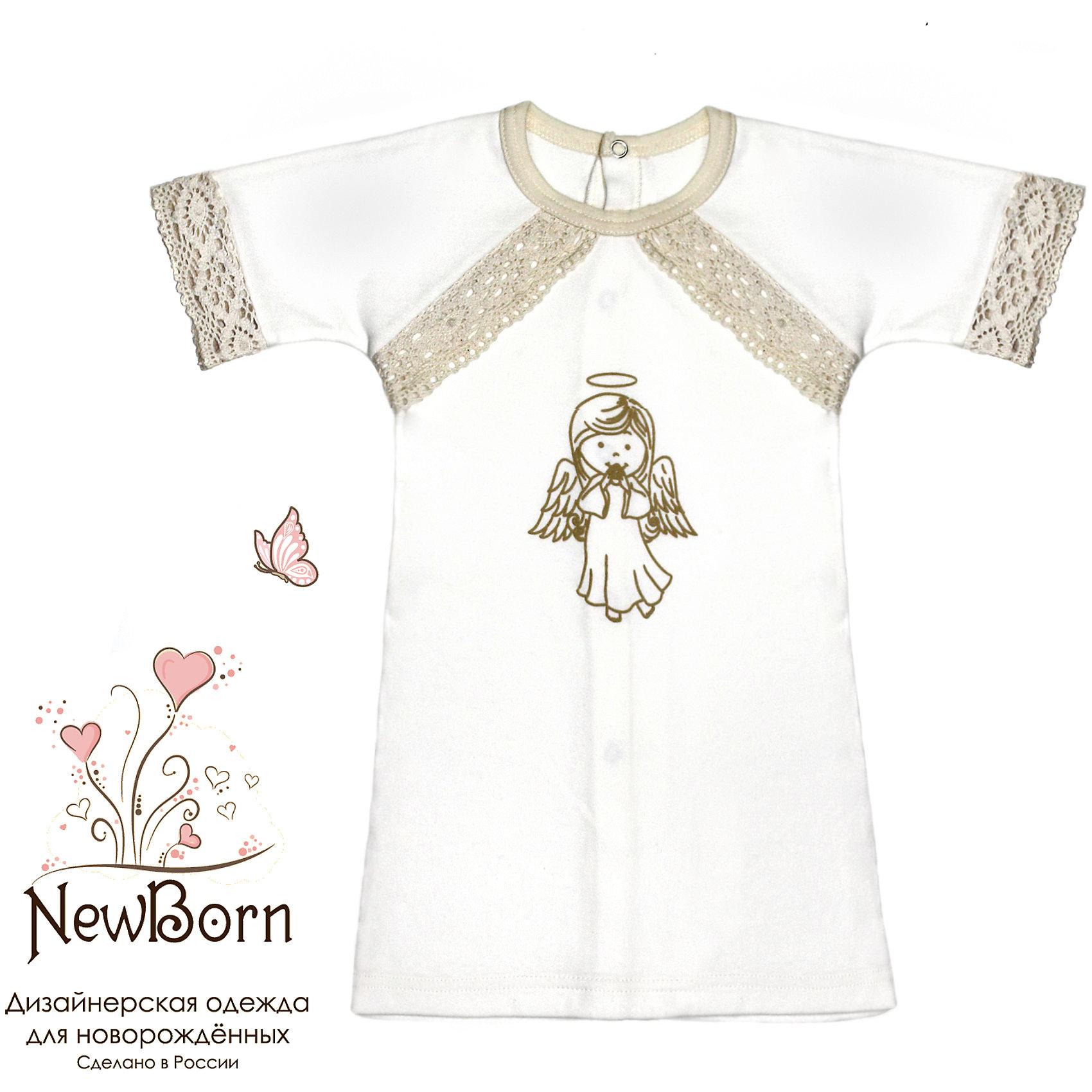 Крестильная рубашка с тесьмой, р-р 62, NewBorn, белыйХарактеристики:<br><br>• Вид детской одежды: рубашка<br>• Предназначение: для крещения<br>• Коллекция: NewBorn<br>• Сезон: круглый год<br>• Пол: для мальчика<br>• Тематика рисунка: ангелы<br>• Размер: 62<br>• Цвет: белый, золотистый<br>• Материал: трикотаж, хлопок<br>• Длина рукава: короткие<br>• Застежка: сзади на кнопке<br>• Декорирована широкой тесьмой золотистого цвета<br>• Передняя полочка украшена термонаклейкой в виде ангела и тесьмой<br>• Особенности ухода: допускается деликатная стирка без использования красящих и отбеливающих средств<br><br>Крестильная рубашка с тесьмой, р-р 62, NewBorn, белый из коллекции NewBorn от отечественного швейного производства ТексПром предназначено для создания праздничного образа мальчика во время торжественного обряда крещения. Рубашка представлена в коллекции NewBorn, которая сочетает в себе классические и современные тенденции в мире моды для новорожденных, при этом при технологии изготовления детской одежды сохраняются самые лучшие традиции: свободный крой, внешние швы и натуральные ткани. Рубашка с короткими рукавами и круглой горловиной, обработанной бейкой из трикотажа золотистого цвета. Застежка на кнопках предусмотрена на спинке, что обеспечивает ее легкое одевание. Праздничный образ создается за счет отделки рукавов, и передней полочки широким кружевом золотистого цвета и термонаклейки в виде ангела. <br><br>Крестильную рубашку с тесьмой, р-р 62, NewBorn, белый можно купить в нашем интернет-магазине.<br><br>Ширина мм: 130<br>Глубина мм: 5<br>Высота мм: 130<br>Вес г: 50<br>Возраст от месяцев: 0<br>Возраст до месяцев: 3<br>Пол: Унисекс<br>Возраст: Детский<br>SKU: 4912510