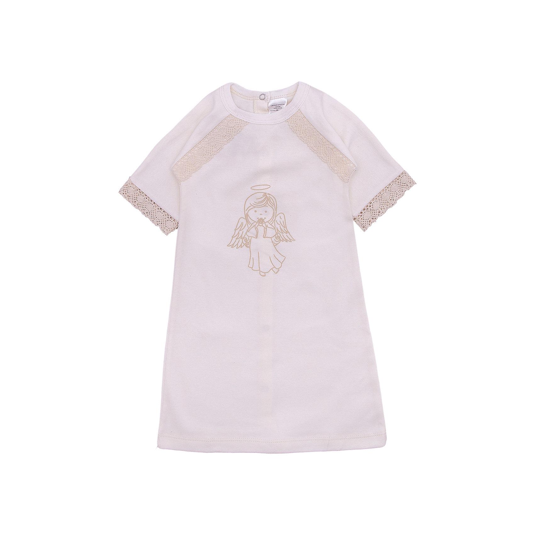 Крестильное платье с капюшоном,тесьма, р-р 68, NewBorn, белыйХарактеристики:<br><br>• Вид детской одежды: платье с капюшоном<br>• Предназначение: для крещения<br>• Коллекция: NewBorn<br>• Сезон: круглый год<br>• Пол: для девочки<br>• Тематика рисунка: ангелы<br>• Размер: 68<br>• Цвет: белый, золотистый<br>• Материал: трикотаж, хлопок<br>• Длина рукава: короткие<br>• Запах: спереди<br>• Застежка: спереди на кнопке<br>• Наличие капюшона<br>• Декорировано широкой тесьмой из шитья <br>• Передняя полочка украшена термонаклейкой в виде ангела<br>• Особенности ухода: допускается деликатная стирка без использования красящих и отбеливающих средств<br><br>Крестильное платье с капюшоном, тесьма, р-р 68, NewBorn, белый из коллекции NewBorn от отечественного швейного производства ТексПром предназначено для создания праздничного образа девочки во время торжественного обряда крещения. Платье представлено в коллекции NewBorn, которая сочетает в себе классические и современные тенденции в мире моды для новорожденных, при этом при технологии изготовления детской одежды сохраняются самые лучшие традиции: свободный крой, внешние швы и натуральные ткани. Платье с короткими рукавами и капюшоном выполнено из трикотажа, все края обработаны трикотажной бейкой золотистого цвета. Изделие имеет передний запах с застежками на кнопках, что обеспечивает его легкое одевание. Праздничный образ создается за счет отделки рукавов, капюшона и низа платья широким кружевом золотистого цвета и термонаклейки на передней полочке в виде ангела. <br><br>Крестильное платье с капюшоном, тесьма, р-р 68, NewBorn, белый можно купить в нашем интернет-магазине.<br><br>Ширина мм: 220<br>Глубина мм: 5<br>Высота мм: 400<br>Вес г: 200<br>Возраст от месяцев: 3<br>Возраст до месяцев: 6<br>Пол: Женский<br>Возраст: Детский<br>SKU: 4912516