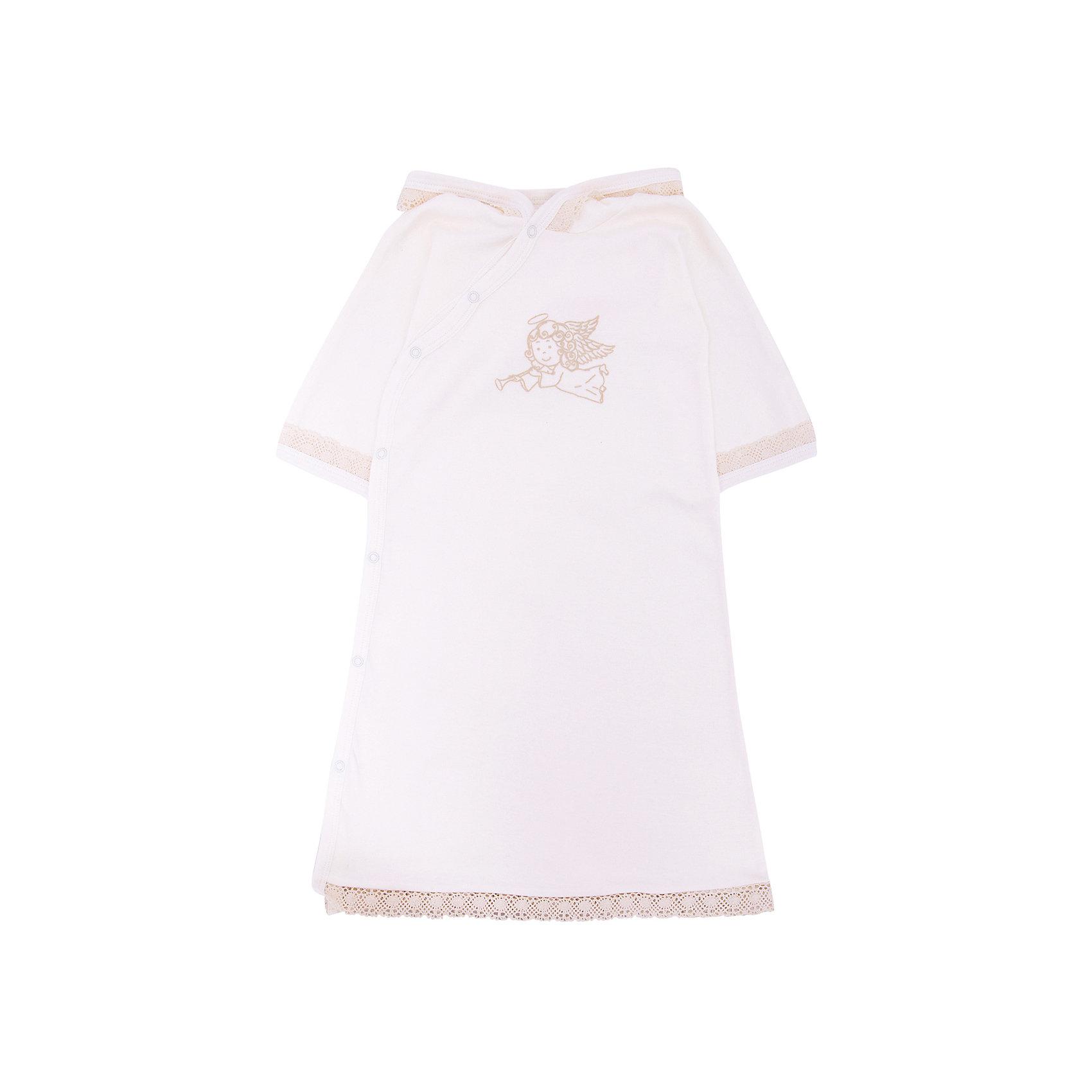 Крестильное платье с капюшоном, тесьма, р-р 86, NewBorn, белыйХарактеристики:<br><br>• Вид детской одежды: платье с капюшоном<br>• Предназначение: для крещения<br>• Коллекция: NewBorn<br>• Сезон: круглый год<br>• Пол: для девочки<br>• Тематика рисунка: ангелы<br>• Размер: 86<br>• Цвет: белый, золотистый<br>• Материал: трикотаж, хлопок<br>• Длина рукава: короткие<br>• Запах: спереди<br>• Застежка: спереди на кнопке<br>• Наличие капюшона<br>• Декорировано широкой тесьмой из шитья <br>• Передняя полочка украшена термонаклейкой в виде ангела<br>• Особенности ухода: допускается деликатная стирка без использования красящих и отбеливающих средств<br><br>Крестильное платье с капюшоном, тесьма, р-р 86, NewBorn, белый из коллекции NewBorn от отечественного швейного производства ТексПром предназначено для создания праздничного образа девочки во время торжественного обряда крещения. Платье представлено в коллекции NewBorn, которая сочетает в себе классические и современные тенденции в мире моды для новорожденных, при этом при технологии изготовления детской одежды сохраняются самые лучшие традиции: свободный крой, внешние швы и натуральные ткани. Платье с короткими рукавами и капюшоном выполнено из трикотажа, все края обработаны трикотажной бейкой золотистого цвета. Изделие имеет передний запах с застежками на кнопках, что обеспечивает его легкое одевание. Праздничный образ создается за счет отделки рукавов, капюшона и низа платья широким кружевом золотистого цвета и термонаклейки на передней полочке в виде ангела. <br><br>Крестильное платье с капюшоном, тесьма, р-р 86, NewBorn, белый можно купить в нашем интернет-магазине.<br><br>Ширина мм: 220<br>Глубина мм: 5<br>Высота мм: 400<br>Вес г: 200<br>Возраст от месяцев: 12<br>Возраст до месяцев: 18<br>Пол: Женский<br>Возраст: Детский<br>SKU: 4912519