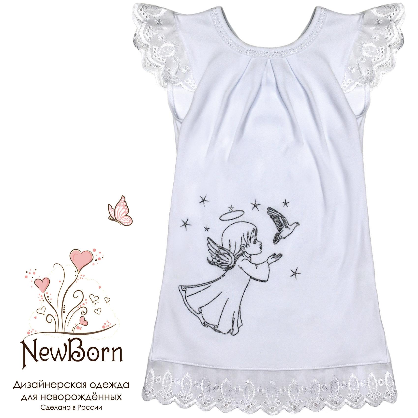 Крестильное платье, шитье, р-р 74, NewBorn, белыйХарактеристики:<br><br>• Вид детской одежды: платье с капюшоном<br>• Предназначение: для крещения<br>• Коллекция: NewBorn<br>• Сезон: круглый год<br>• Пол: для девочки<br>• Тематика рисунка: ангелы<br>• Размер: 74<br>• Цвет: белый, серый<br>• Материал: трикотаж, хлопок<br>• Длина рукава: без рукавов<br>• Декорировано шитьем<br>• Передняя полочка украшена термонаклейкой в виде ангела<br>• Особенности ухода: допускается деликатная стирка без использования красящих и отбеливающих средств<br><br>Крестильное платье, шитье, р-р 74, NewBorn, белый из коллекции NewBorn от отечественного швейного производства ТексПром предназначено для создания праздничного образа девочки во время торжественного обряда крещения. Платье представлено в коллекции NewBorn, которая сочетает в себе классические и современные тенденции в мире моды для новорожденных, при этом при технологии изготовления детской одежды сохраняются самые лучшие традиции: свободный крой, внешние швы и натуральные ткани. Платье выполнено из трикотажа, круглый вырез горловины обработан трикотажной бейкой белого цвета. Праздничный образ создается за использования в отделке платья шитья белого цвета: им оформлены рукава-крылышки и низ платья, передняя полочка декорирована термонаклейкой в виде ангела. <br><br>Крестильное платье с капюшоном, тесьма, р-р 74, NewBorn, белый можно купить в нашем интернет-магазине.<br><br>Ширина мм: 220<br>Глубина мм: 5<br>Высота мм: 400<br>Вес г: 200<br>Возраст от месяцев: 6<br>Возраст до месяцев: 9<br>Пол: Женский<br>Возраст: Детский<br>SKU: 4912531