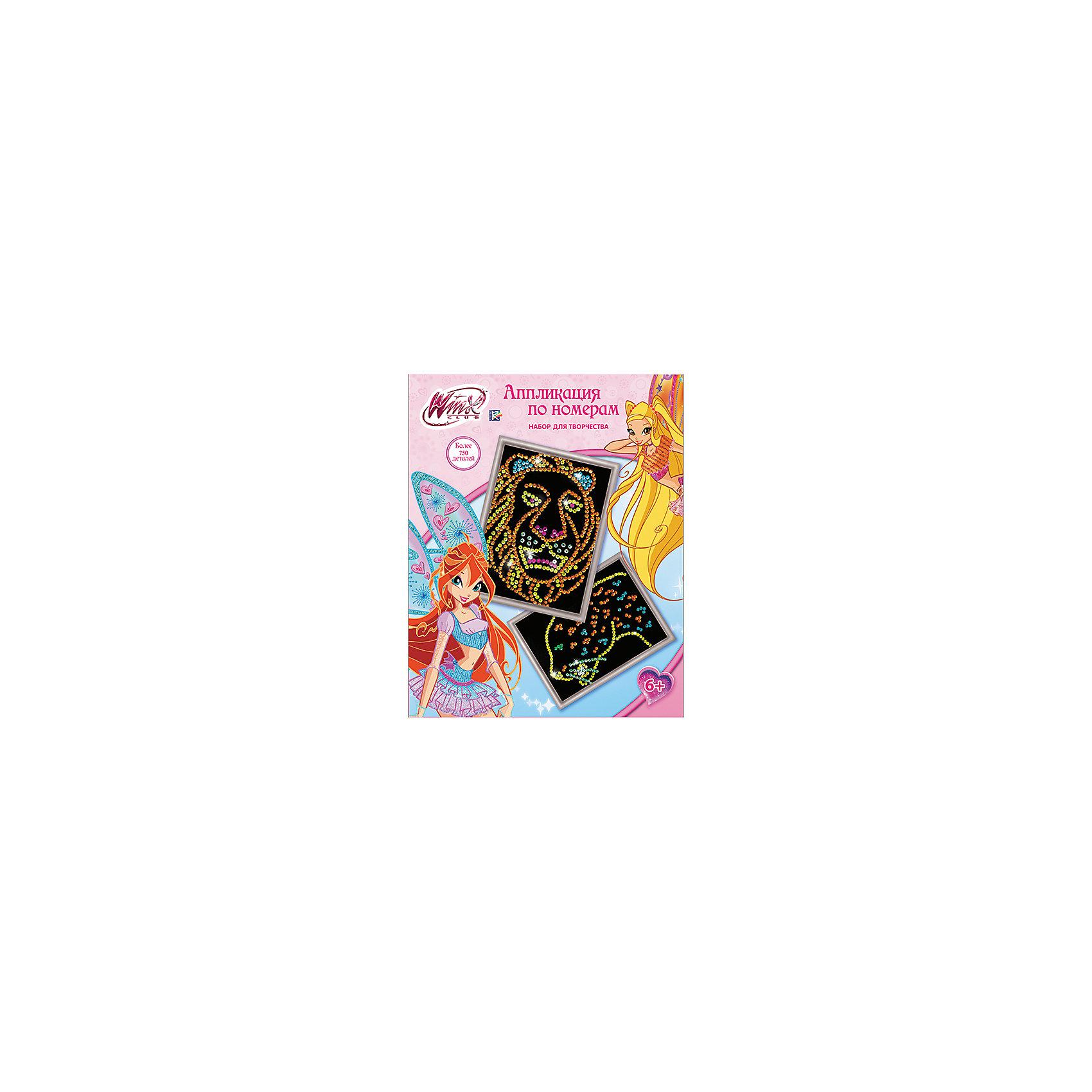 Аппликация по номерам Лев и леопардРукоделие<br>Аппликация по номерам Лев и леопард позволит вашей девочке создать прекрасную картину своими руками, развить фантазию, воображение и мелкую моторику. Готовую картинку можно оформить рамочкой, которая входит в набор, и подарить  лучшей подружке!<br>Дополнительная информация:<br>-в наборе: 2 картинки-основы, 7 пакетиков с блестками, рамка, клей, пинцет поддон для блесток, инструкция<br>-вес: 200 грамм<br>-размер упаковки: 25x21x3 см<br>Аппликацию по номерам Лев и леопард можно приобрести в нашем интернет-магазине.<br><br>Ширина мм: 30<br>Глубина мм: 210<br>Высота мм: 250<br>Вес г: 200<br>Возраст от месяцев: 72<br>Возраст до месяцев: 108<br>Пол: Унисекс<br>Возраст: Детский<br>SKU: 4915402