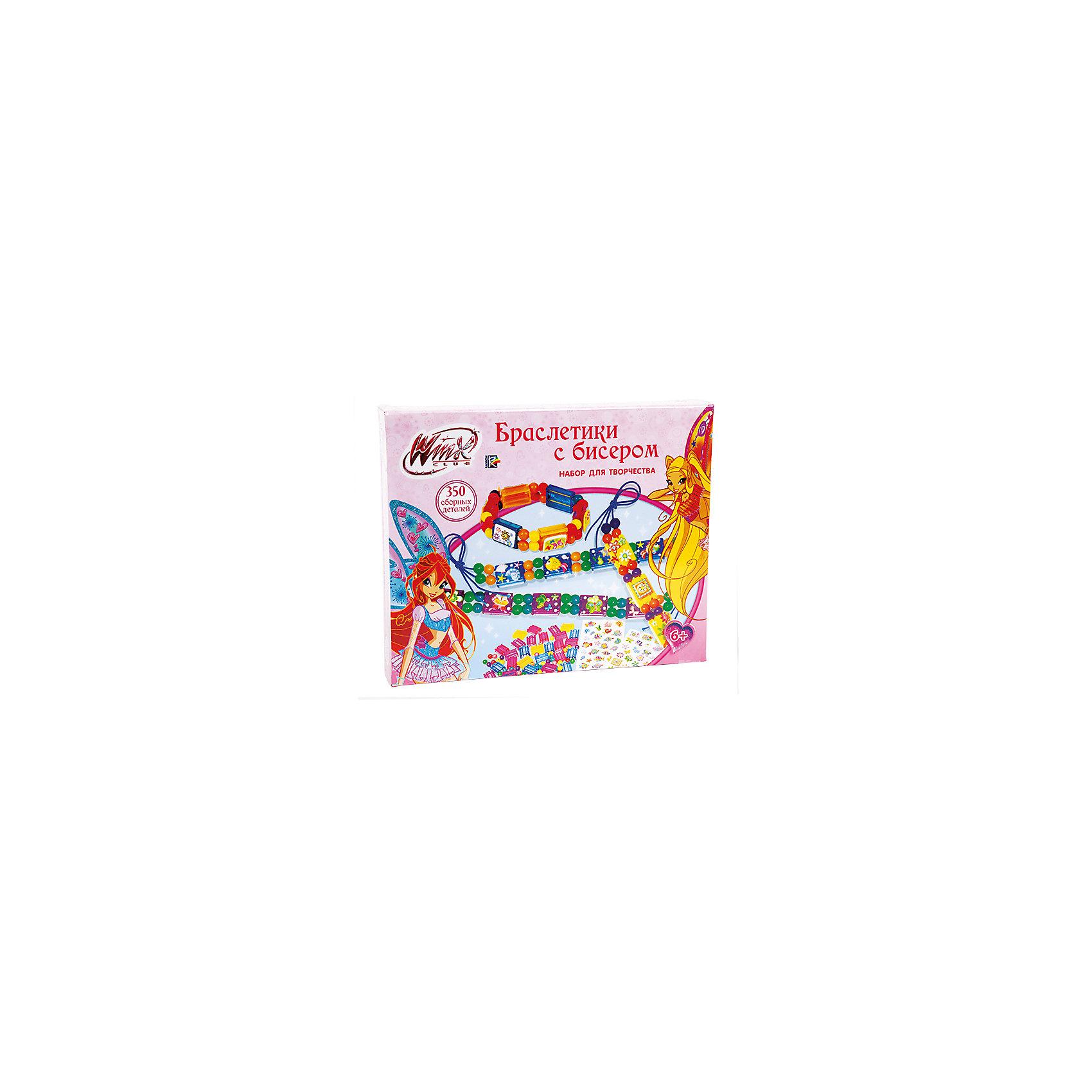 Набор Браслетики с бисером, Winx ClubНабор Браслетики с бисером от очаровательных фей Винкс даст девочке возможность развить воображение и создать красивые браслеты на свой вкус. Украсить готовые браслеты можно объемными наклейками, которые входят в комплект. С такими браслетиками ваша принцесса всегда будет неотразима!<br>Дополнительная информация:<br>-в наборе: 9 мотков ниток, бисер(350 шт.), 3 листа с объемными наклейками<br>Сказочный персонаж: Winx Club<br>-вес: 210 грамм<br>-размер упаковки: 27x22x4<br>Набор Браслетики с бисером Winx Club вы можете приобрести в нашем интернет-магазине.<br><br>Ширина мм: 40<br>Глубина мм: 220<br>Высота мм: 270<br>Вес г: 210<br>Возраст от месяцев: 72<br>Возраст до месяцев: 108<br>Пол: Женский<br>Возраст: Детский<br>SKU: 4915431