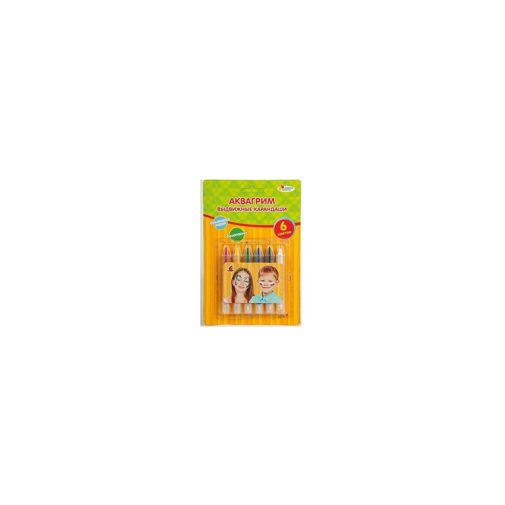 Аквагрим карандаши выдвижные, 6 цветовКосметика, грим и парфюмерия<br>Набор выдвижных карандашей для аквагрима позволит ребенку создать свой уникальный образ для любого мероприятия. Аквагрим не токсичен и легко смывается водой. Прекрасных выбор для самых ярких и творческих малышей!<br>Дополнительная информация:<br>-в наборе: карандаши 6 шт.<br>-вес: 80 грамм<br>-размер упаковки: 21х14х2 см<br>Набор выдвижных карандашей для аквагрима вы можете купить в нашем интернет-магазине.<br><br>Ширина мм: 20<br>Глубина мм: 140<br>Высота мм: 210<br>Вес г: 80<br>Возраст от месяцев: 36<br>Возраст до месяцев: 84<br>Пол: Унисекс<br>Возраст: Детский<br>SKU: 4915476