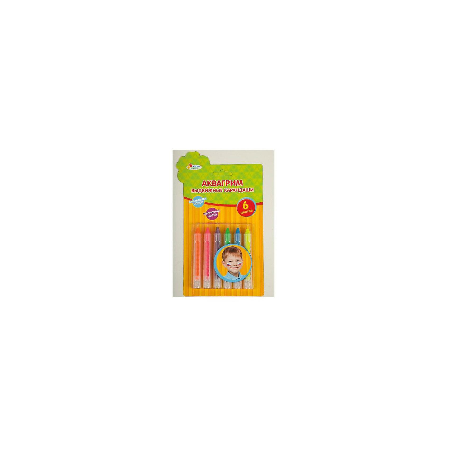 Аквагрим карандаши неоновые, 6 цветов