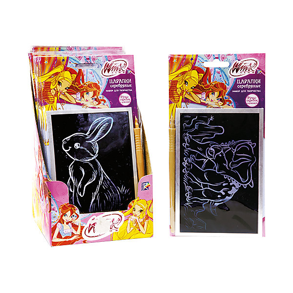 Гравюра серебряная, в ассортиментеГравюры для детей<br>Как в сказке, темная картинка превращается в очаровательную зверюшку. Все это возможно с помощью серебряной гравюры и волшебства фей Винкс. Отличной вариант для детского творчества!<br>Дополнительная информация:<br>-в наборе: гравюра<br>-вес: 40 грамм<br>-размер упаковки: 12х21х14 см<br>Серебряную гравюру вы можете купить в нашем интернет-магазине.<br>ВНИМАНИЕ! Данный артикул имеется в наличии в разных вариантах исполнения. Заранее выбрать определенный вариант нельзя. При заказе нескольких гравюр возможно получение одинаковых.<br><br>Ширина мм: 140<br>Глубина мм: 210<br>Высота мм: 120<br>Вес г: 40<br>Возраст от месяцев: 60<br>Возраст до месяцев: 108<br>Пол: Женский<br>Возраст: Детский<br>SKU: 4915542