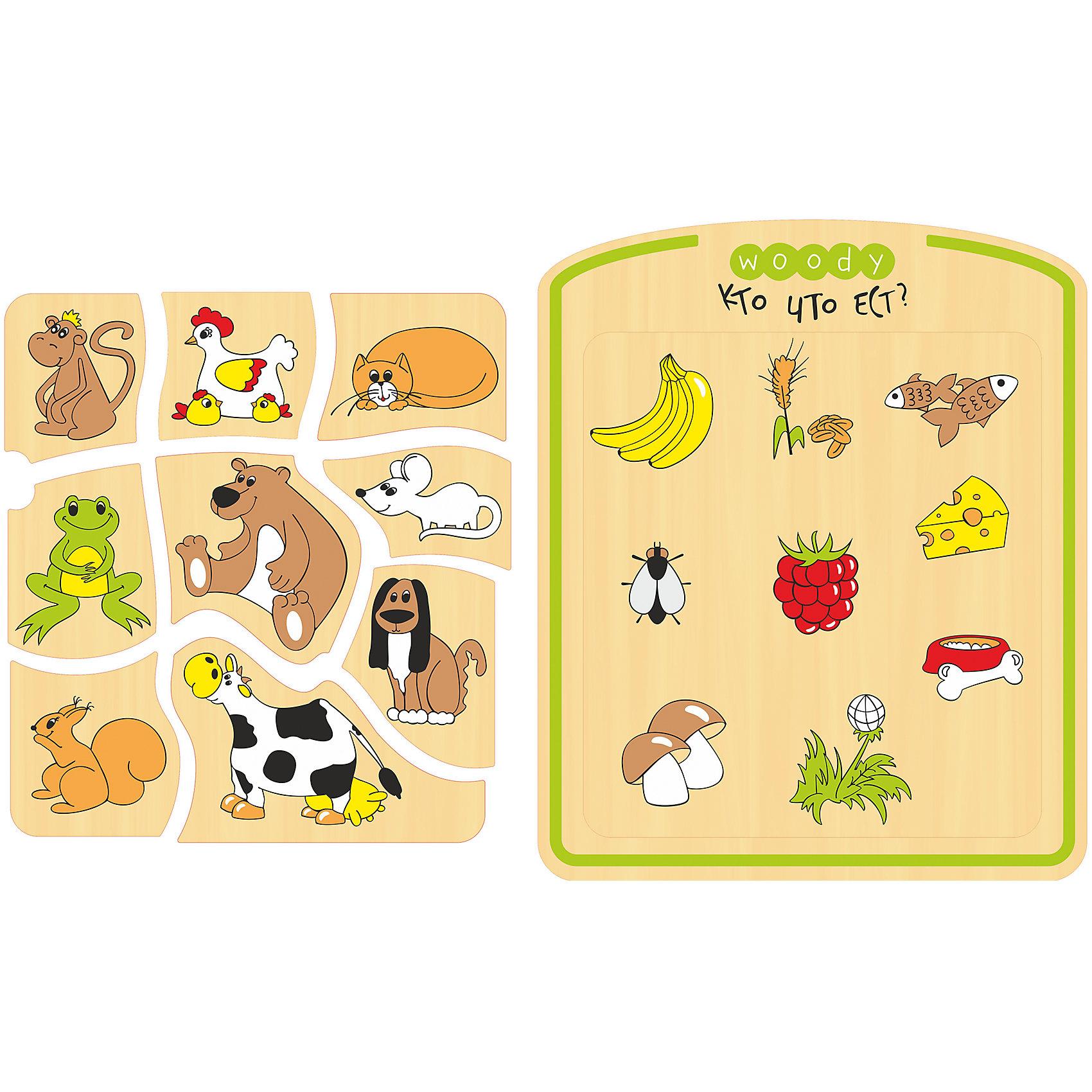 Рамка-вкладыш Кто что ест?Деревянные игры и пазлы<br>Сделать процесс познавания мира для малышей - просто! Яркая обучающая рамка-вкладыш Кто что ест? поможет ребенку легко запомнить зверей и их пищу в процессе совмещения соответствующих элементов.<br>Эта рамка-вкладыш обязательно займет ребенка! Игра с ней помогает детям развивать мелкую моторику и познавать мир. Обучающая игрушка сделана из качественных и безопасных для ребенка материалов - натурального дерева.<br><br>Дополнительная информация:<br><br>цвет: разноцветный;<br>размер: 25,3 х 21 х 0,8 см;<br>вес: 215 г;<br>элементов: 10;<br>материал: дерево.<br><br>Рамку-вкладыш Кто что ест? можно купить в нашем магазине.<br><br>Ширина мм: 255<br>Глубина мм: 5<br>Высота мм: 210<br>Вес г: 215<br>Возраст от месяцев: 36<br>Возраст до месяцев: 2147483647<br>Пол: Унисекс<br>Возраст: Детский<br>SKU: 4916342