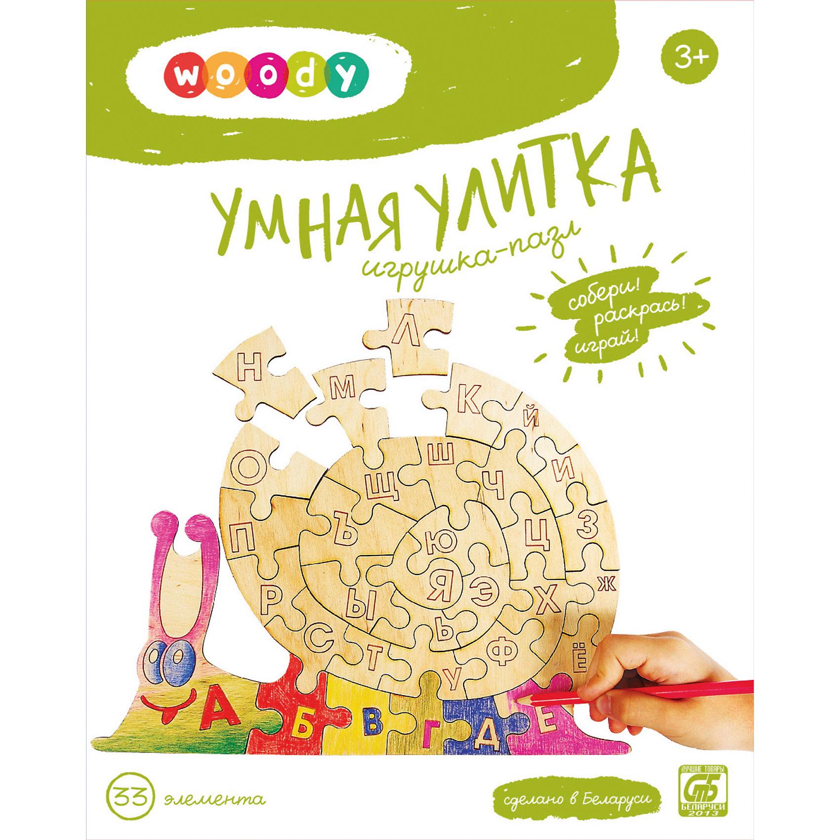Набор Умная улиткаРебенок постоянно чему-то учится, сделать процесс познавания мира для малышей - просто! Интересная обучающая игрушка Умная улитка - это деревянный пазл с буквами, он поможет ребенку легко запомнить алфавит в процессе совмещения соответствующих элементов.<br>Этот пазл обязательно займет ребенка! Игра с ним помогает детям развивать мелкую моторику и познавать мир, также его можно раскрасить по своему усмотрению. Обучающая игрушка сделана из качественных и безопасных для ребенка материалов - натурального дерева.<br><br>Дополнительная информация:<br><br>цвет: дерево;<br>размер: 30 х 23 см;<br>вес: 186 г;<br>элементов: 33;<br>материал: дерево.<br><br>Набор Умная улитка можно купить в нашем магазине.<br><br>Ширина мм: 210<br>Глубина мм: 40<br>Высота мм: 160<br>Вес г: 186<br>Возраст от месяцев: 36<br>Возраст до месяцев: 2147483647<br>Пол: Унисекс<br>Возраст: Детский<br>SKU: 4916346