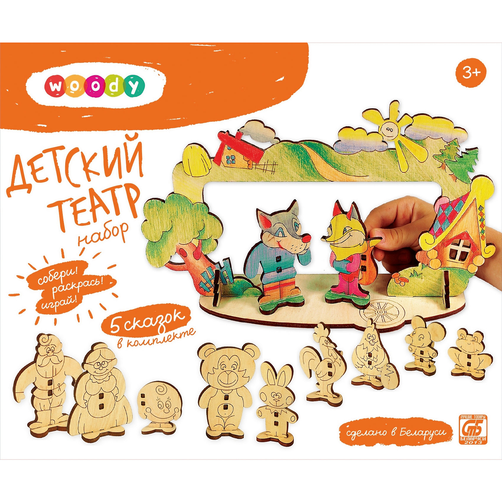 Набор Детский театрДеревянные конструкторы<br>Дети постоянно чему-то учатся, сделать процесс познавания мира для малышей - просто! Интересная обучающая игрушка Детский театр - это деревянные фигурки в виде героев сказок и декораций, из них можно собрать целый кукольный театр! <br>Этот набор обязательно займет ребенка! Игра с ним помогает детям развивать мелкую моторику, наблюдательность, творческие способности и познавать мир, его можно раскрасить по своему усмотрению. Обучающая игрушка сделана из качественных и безопасных для ребенка материалов - натурального дерева. В наборе: 5 сказок  - Колобок, Теремок, Курочка Ряба, Лиса и медведь и Заюшкина избушка.<br><br>Дополнительная информация:<br><br>цвет: дерево;<br>размер упаковки: 28 х 23 х 6 см;<br>вес: 365 г;<br>5 сказок;<br>материал: дерево.<br><br>Набор Детский театр можно купить в нашем магазине.<br><br>Ширина мм: 280<br>Глубина мм: 60<br>Высота мм: 230<br>Вес г: 365<br>Возраст от месяцев: 36<br>Возраст до месяцев: 2147483647<br>Пол: Унисекс<br>Возраст: Детский<br>SKU: 4916353