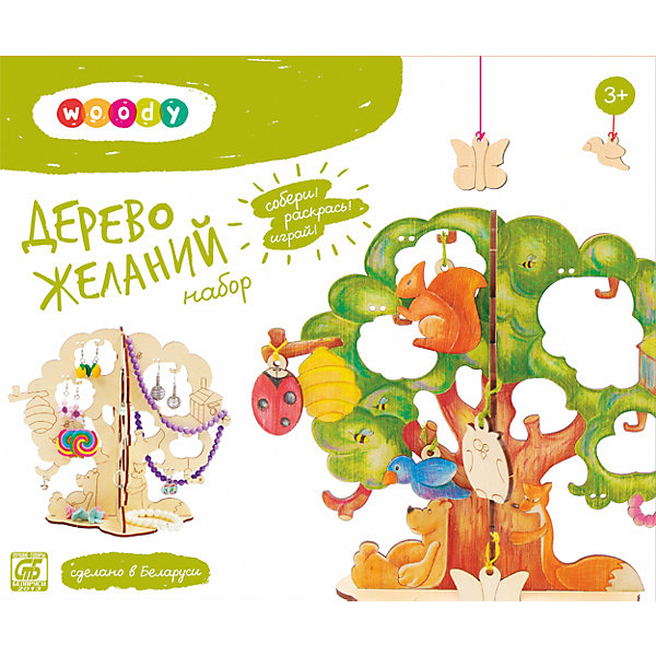 Набор Дерево желанийДеревянные модели<br>Ребенок постоянно чему-то учится, сделать процесс познавания мира для малышей - просто! Интересная развивающая игрушка Дерево желаний - это деревянный пазл в виде дерева, он поможет ребенку научиться сопоставлять детали.<br>Этот пазл обязательно займет ребенка! Игра с ним помогает детям развивать мелкую моторику и познавать мир, также его можно раскрасить по своему усмотрению. Обучающая игрушка сделана из качественных и безопасных для ребенка материалов - натурального дерева.<br><br>Дополнительная информация:<br><br>цвет: дерево;<br>размер упаковки: 28 х 6 х 23 см;<br>вес: 355 г;<br>элементов: 8;<br>материал: дерево.<br><br>Набор Дерево желаний можно купить в нашем магазине.<br>Ширина мм: 280; Глубина мм: 60; Высота мм: 230; Вес г: 355; Возраст от месяцев: 36; Возраст до месяцев: 2147483647; Пол: Унисекс; Возраст: Детский; SKU: 4916356;