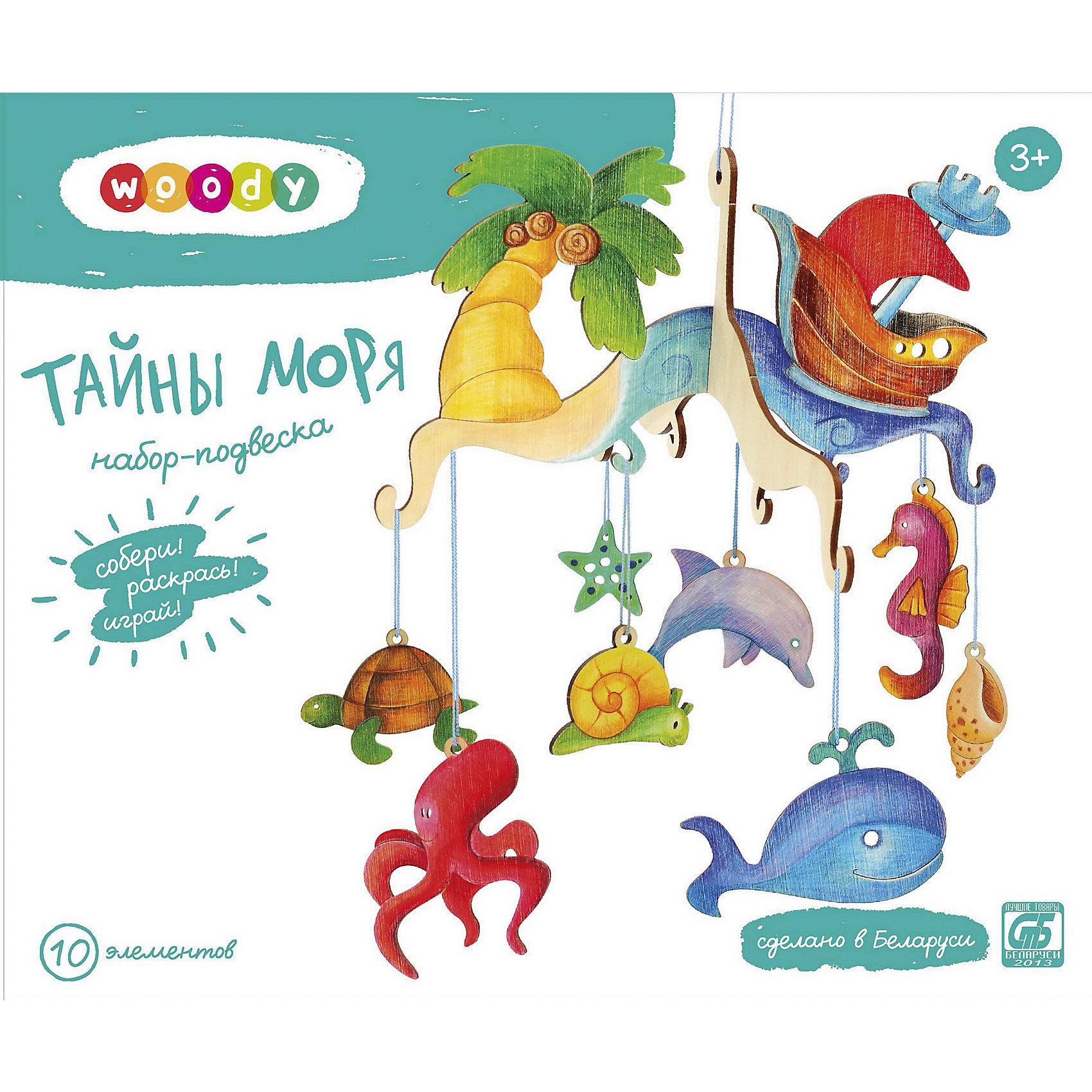 Набор Тайны моряДети постоянно чему-то учатся, сделать процесс познавания мира для малышей - просто! Интересная развивающая игрушка Тайны моря - это деревянные фигурки, которые складываются в подвеску. <br>Этот набор обязательно займет ребенка! Игра с ним помогает детям развивать мелкую моторику, наблюдательность, творческие способности и познавать мир, его можно раскрасить по своему усмотрению. Игрушка сделана из качественных и безопасных для ребенка материалов - натурального дерева. <br><br>Дополнительная информация:<br><br>цвет: дерево;<br>размер упаковки: 27,5 х 23 х 6 см;<br>вес: 300 г;<br>10 элементов;<br>материал: дерево.<br><br>Набор Тайны моря можно купить в нашем магазине.<br><br>Ширина мм: 280<br>Глубина мм: 60<br>Высота мм: 230<br>Вес г: 295<br>Возраст от месяцев: 36<br>Возраст до месяцев: 2147483647<br>Пол: Унисекс<br>Возраст: Детский<br>SKU: 4916362
