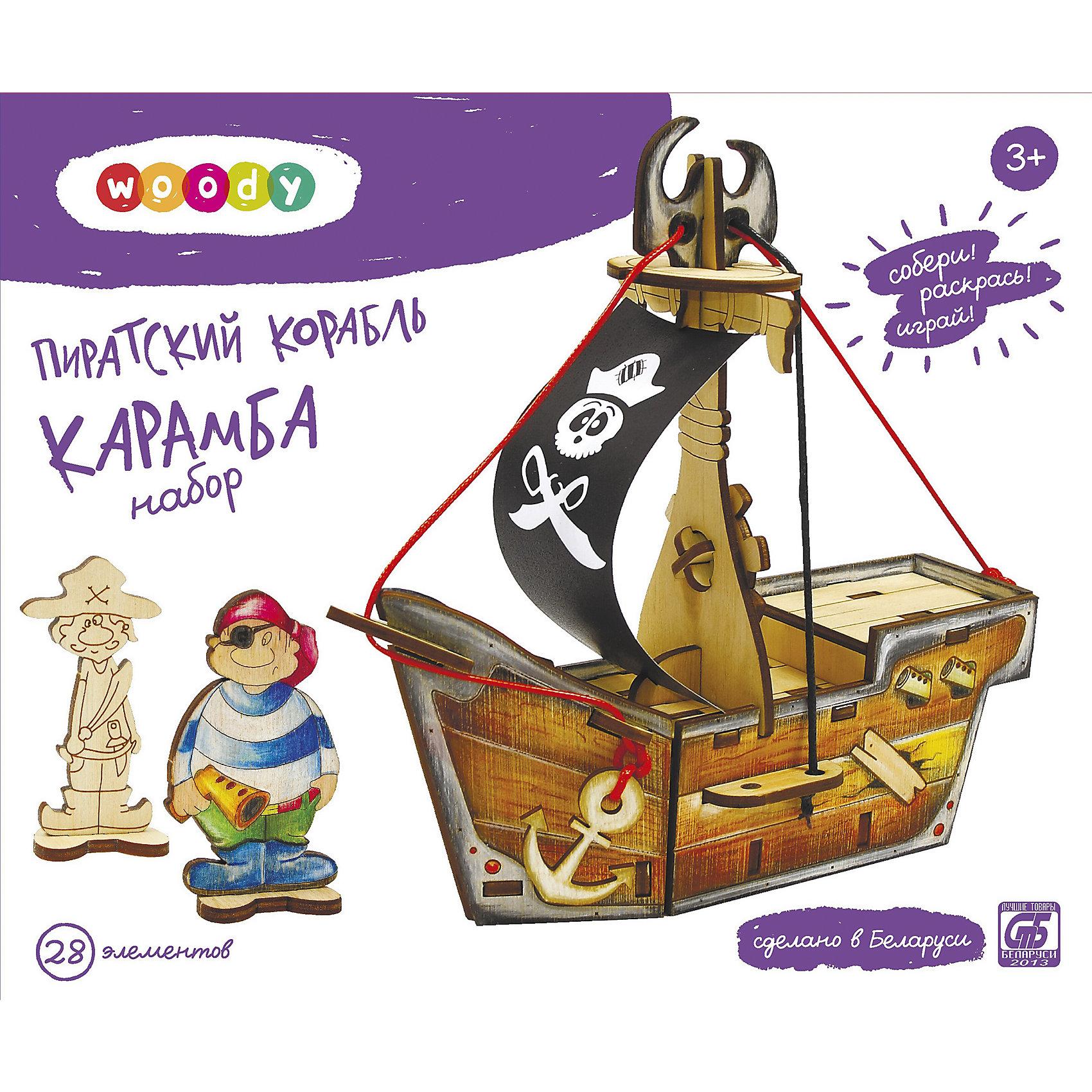 Набор Пиратский корабль КарамбаДеревянные игрушки - это не только красиво, это еще и экологично, интересно и увлекательно! Забавная развивающая игрушка Пиратский корабль Карамба - это деревянный пазл в виде пиратского корабля, он поможет ребенку научиться сопоставлять детали. <br>Этот пазл обязательно займет ребенка! Игра с ним помогает детям развивать мелкую моторику и познавать мир, также его можно раскрасить по своему усмотрению. Обучающая игрушка сделана из качественных и безопасных для ребенка материалов - натурального дерева.<br><br>Дополнительная информация:<br><br>цвет: дерево;<br>размер упаковки: 27 х 23 х 6 см;<br>вес: 340 г;<br>элементов: 28 деревянных деталей корабля, 2 пирата, веревки;<br>материал: дерево.<br><br>Набор Пиратский корабль Карамба можно купить в нашем магазине.<br><br>Ширина мм: 270<br>Глубина мм: 230<br>Высота мм: 60<br>Вес г: 345<br>Возраст от месяцев: 36<br>Возраст до месяцев: 2147483647<br>Пол: Унисекс<br>Возраст: Детский<br>SKU: 4916364