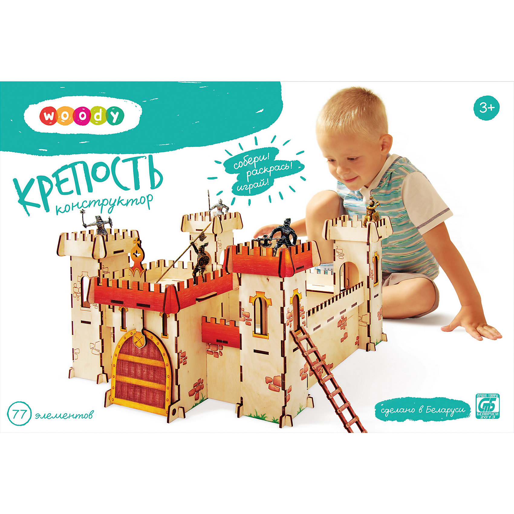 Конструктор КрепостьКонструкторы для девочек<br>Ребенок постоянно чему-то учится, сделать процесс познавания мира для малышей - просто! Интересная развивающая игрушка Крепость - это деревянный конструктор в виде большой крепости, он поможет ребенку научиться сопоставлять детали. <br>Этот конструктор обязательно займет ребенка! Игра с ним помогает детям развивать мелкую моторику и познавать мир, также его можно раскрасить по своему усмотрению. Обучающая игрушка сделана из качественных и безопасных для ребенка материалов - натурального дерева.<br><br>Дополнительная информация:<br><br>цвет: дерево;<br>размер: 44,5 х 52 х 25 см;<br>вес: 1500 г;<br>элементов: 63;<br>материал: дерево.<br><br>Конструктор Крепость можно купить в нашем магазине.<br><br>Ширина мм: 335<br>Глубина мм: 70<br>Высота мм: 230<br>Вес г: 1404<br>Возраст от месяцев: 36<br>Возраст до месяцев: 2147483647<br>Пол: Унисекс<br>Возраст: Детский<br>SKU: 4916367