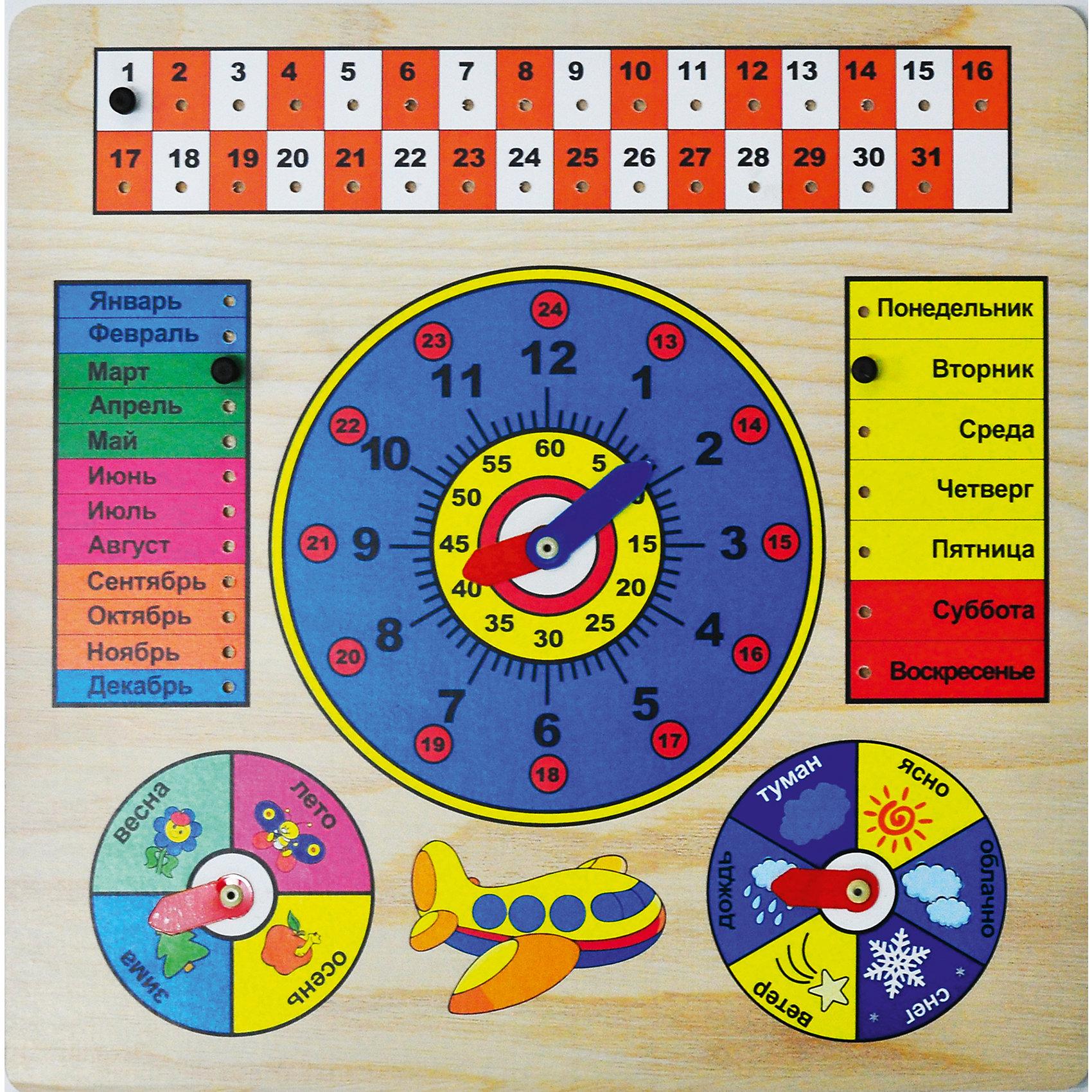 - Обучающая доска Календарь с часами календарь развития ребенка