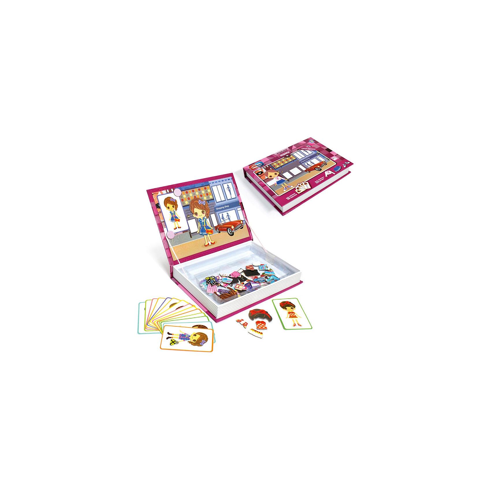 Игровой набор Модница (55 магнитных деталей)Дети хотят узнавать что-то новое и учиться контактировать с окружающим пространством. Сделать процесс познавания мира для малышей - просто! Оригинальный игровой набор Модница  с магнитными деталями поможет ребенку научиться правильно подбирать одежду. Для этого в нем есть магнитная доска и детали одежды, с помощью которых нужно собрать костюм. В наборе есть карточки-подсказки.<br>Этот набор надолго займет ребенка! Игра с ним помогает детям развивать мелкую моторику, внимательность и познавать мир. Обучающая игрушка сделана из качественных и безопасных для ребенка материалов.<br><br>Дополнительная информация:<br><br>цвет: разноцветный;<br>размер:  19 х 26 х 4 см;<br>комплектация: 55 магнитные детали, 16 картинок-подсказок, книга-коробка для хранения;<br>вес: 550 г;<br>материал: ламинированная бумага, ламинированный картон.<br><br>Игровой набор Модница (55 магнитных деталей) можно купить в нашем магазине.<br><br>Ширина мм: 265<br>Глубина мм: 40<br>Высота мм: 190<br>Вес г: 583<br>Возраст от месяцев: 36<br>Возраст до месяцев: 2147483647<br>Пол: Женский<br>Возраст: Детский<br>SKU: 4916406