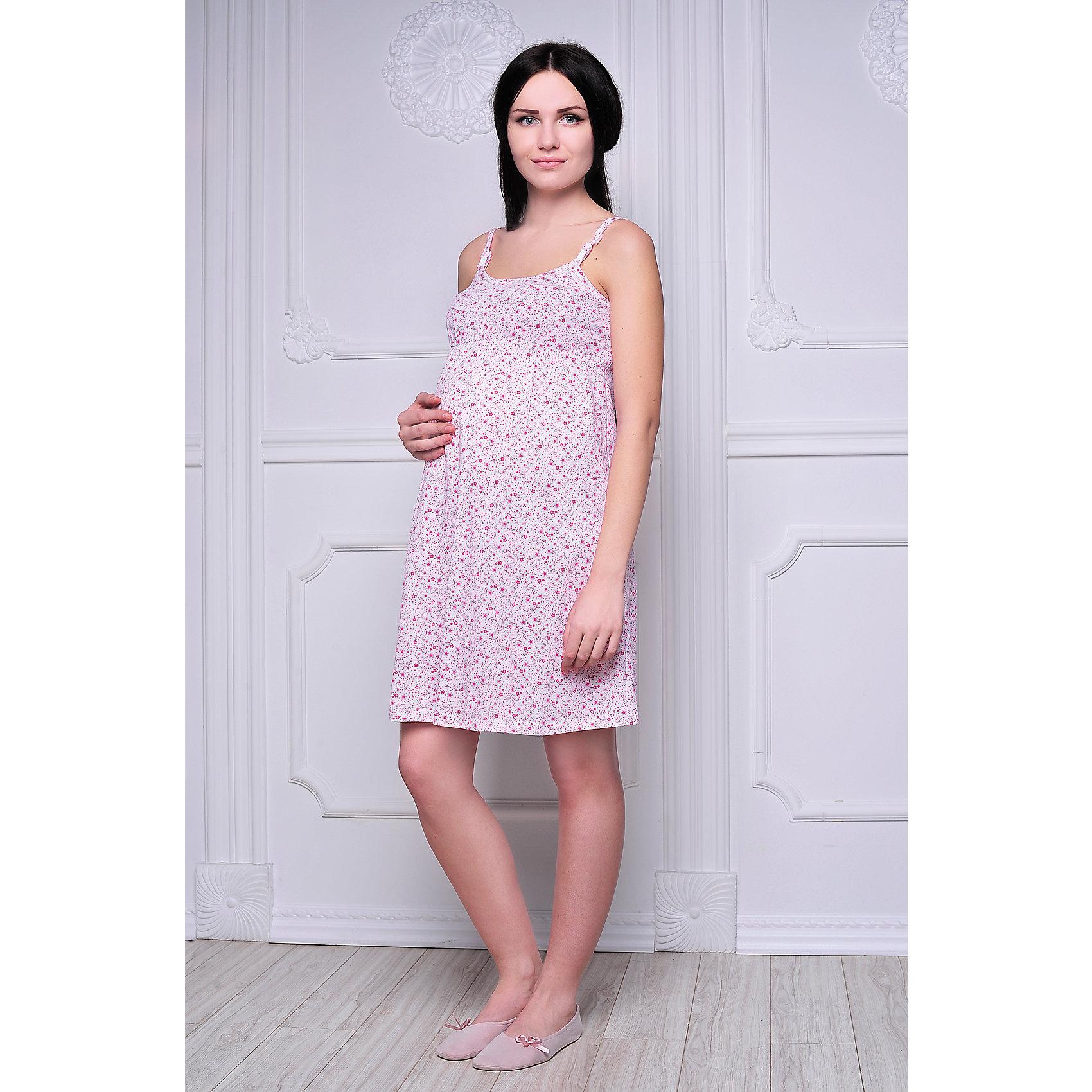 ФЭСТ Комплект стерильный родовой ФЭСТ